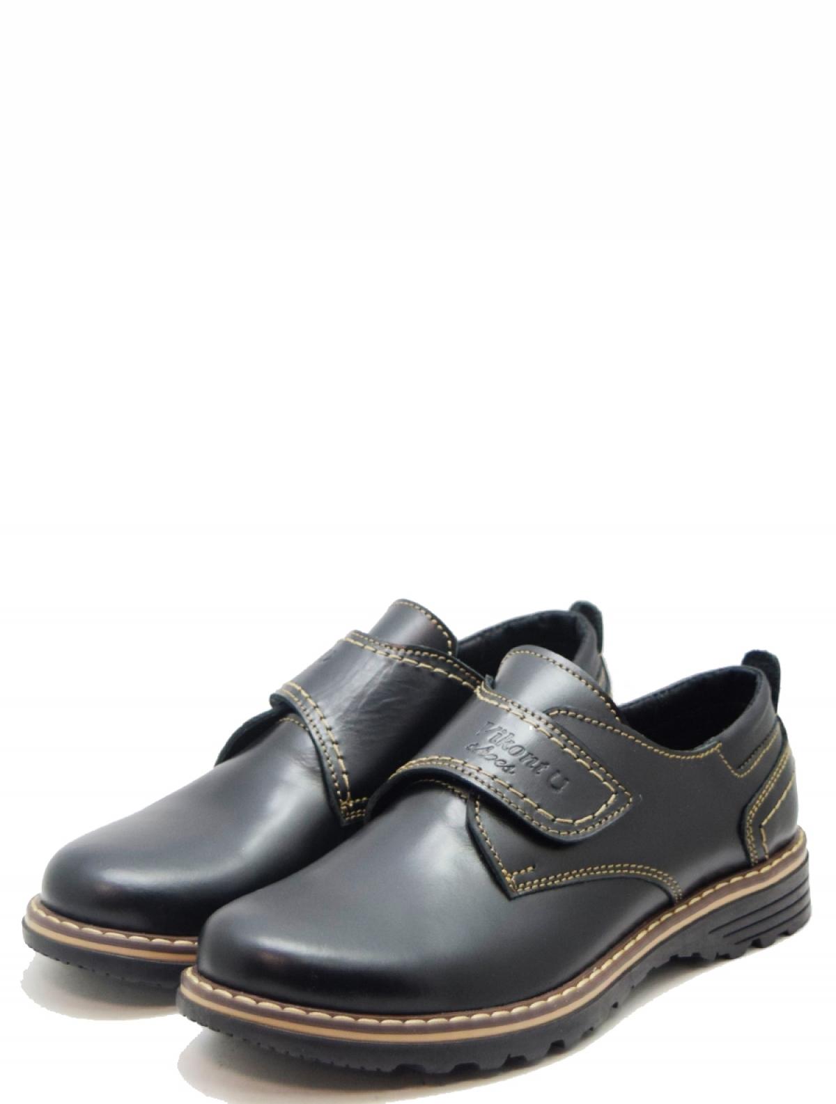 Vikont 704-1/1 детские туфли