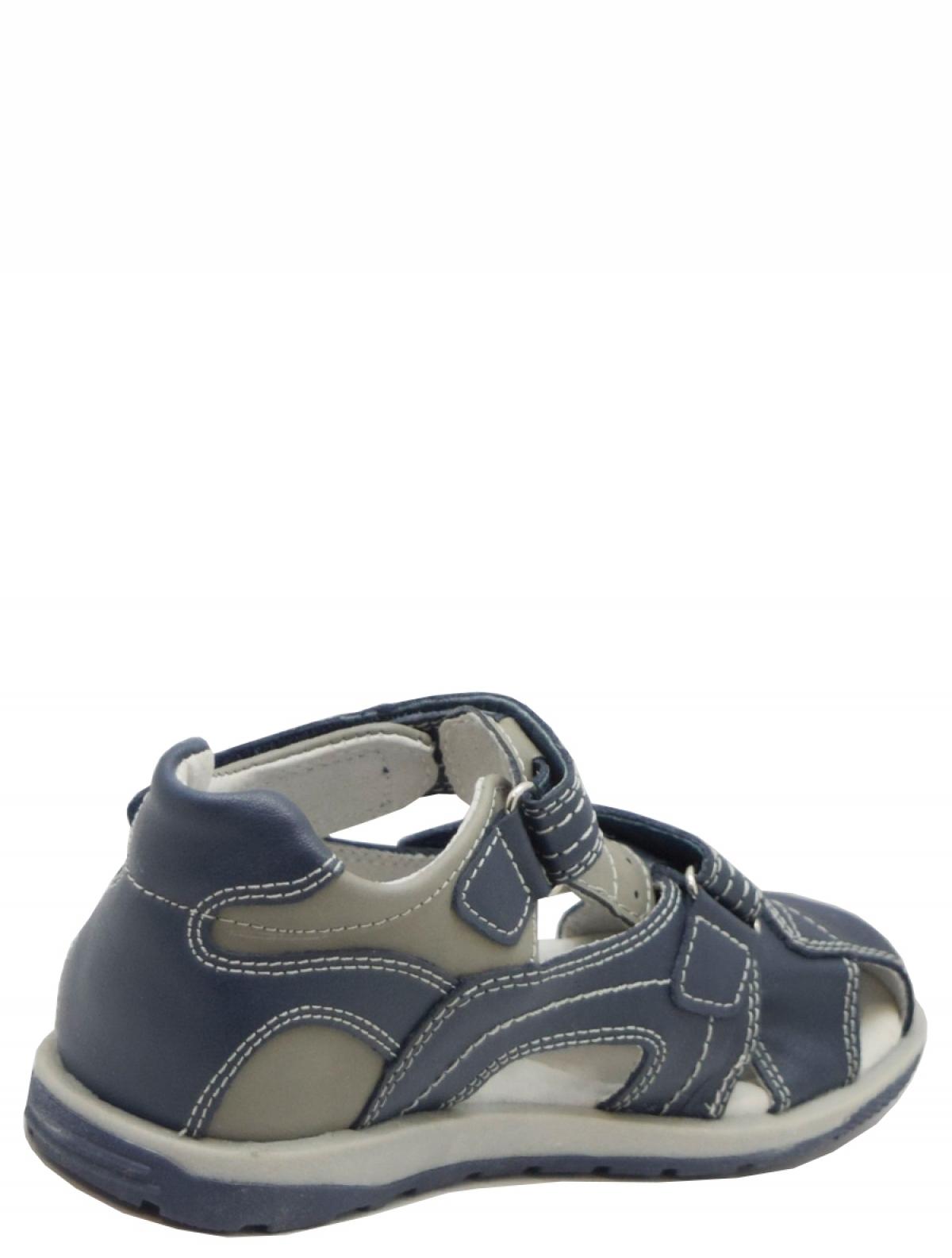522089-21 сандали для мальчика