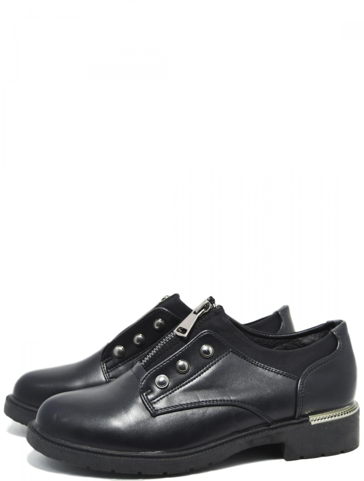 Admlis E5871 женские туфли