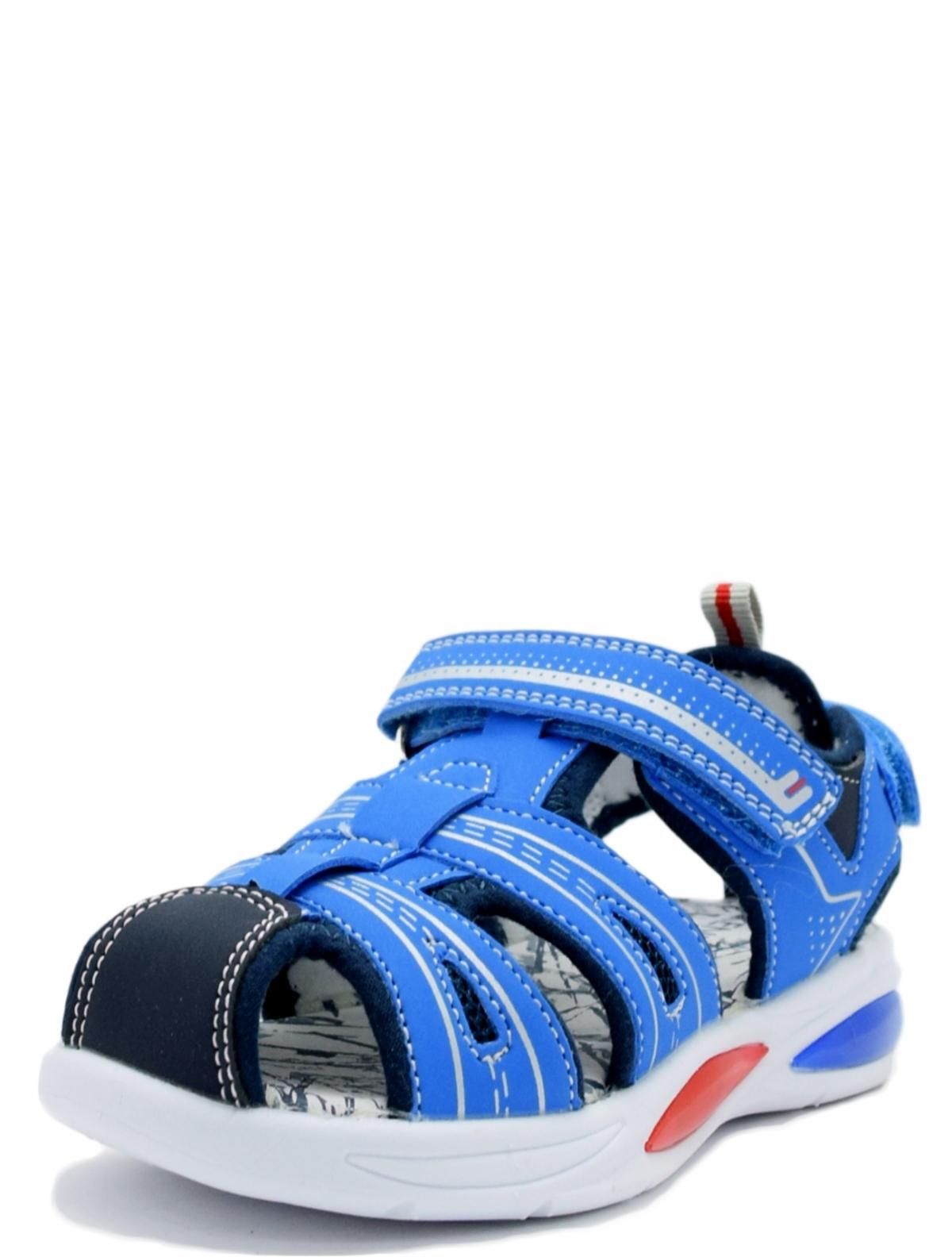 Kenka KNF-2024 детские сандали