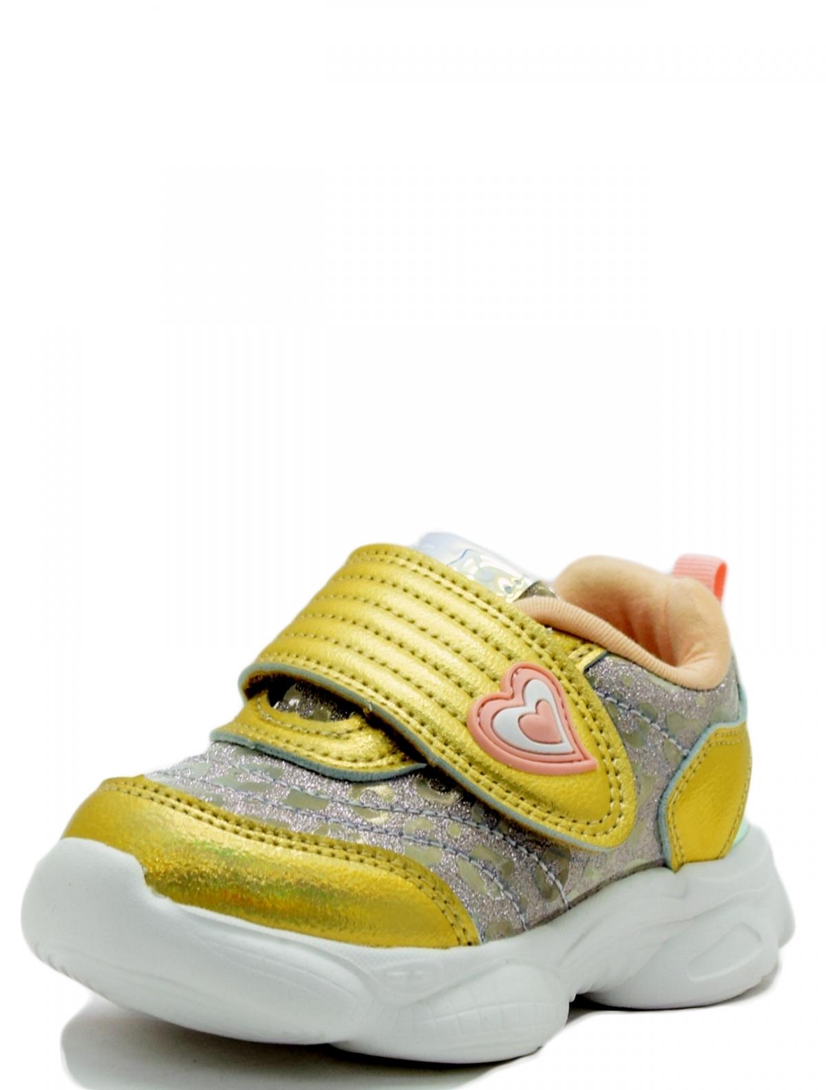 Kenka IQT-202-2 детские кроссовки