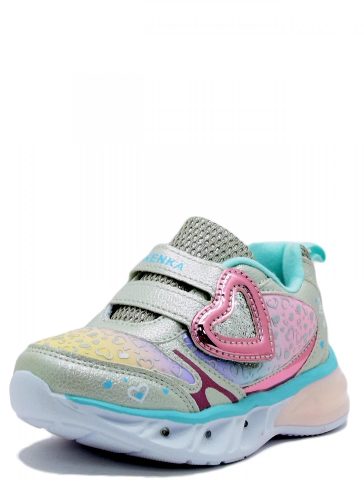 Kenka KNM-2052 детские кроссовки