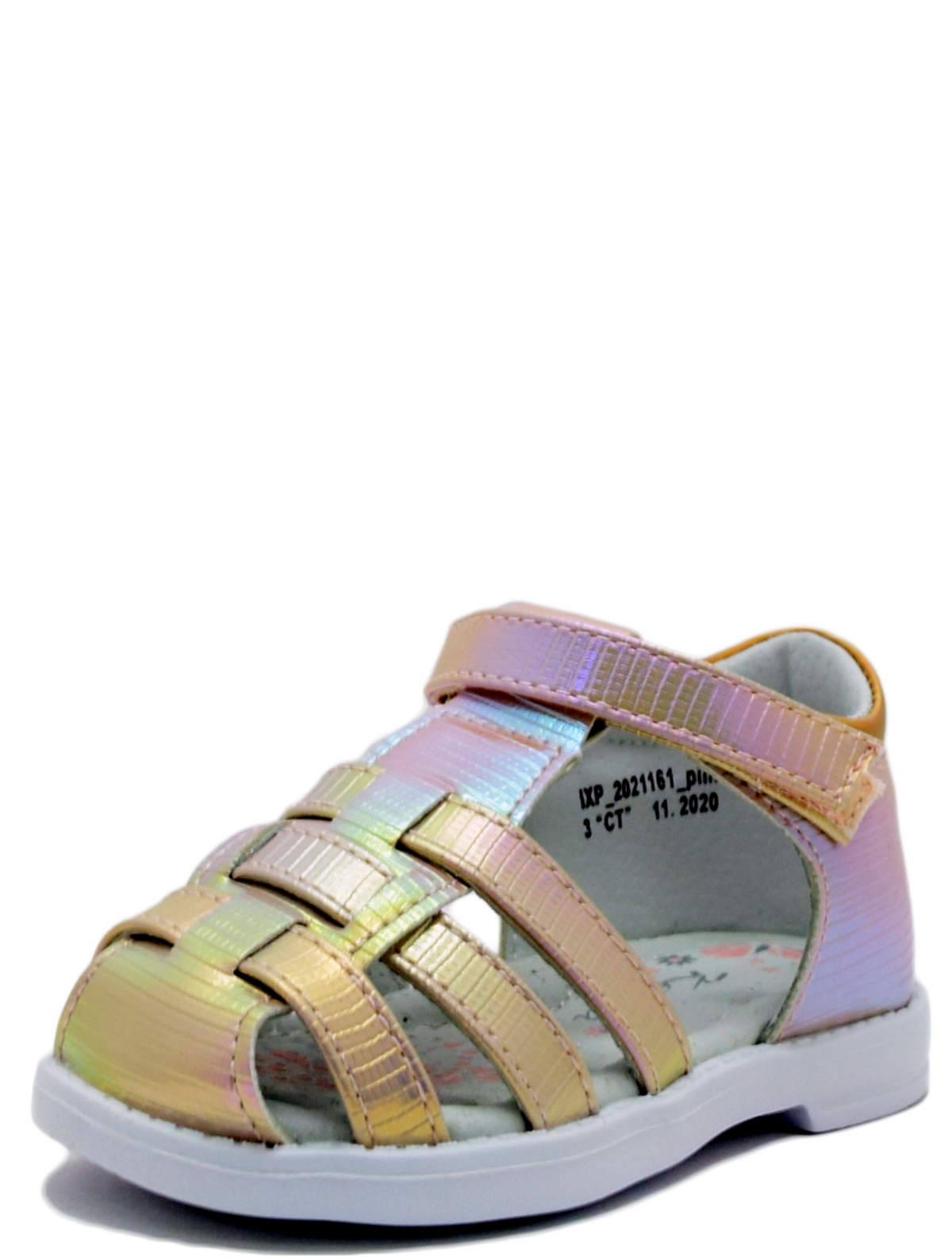 Kenka IXP-2021161 детские кроссовки