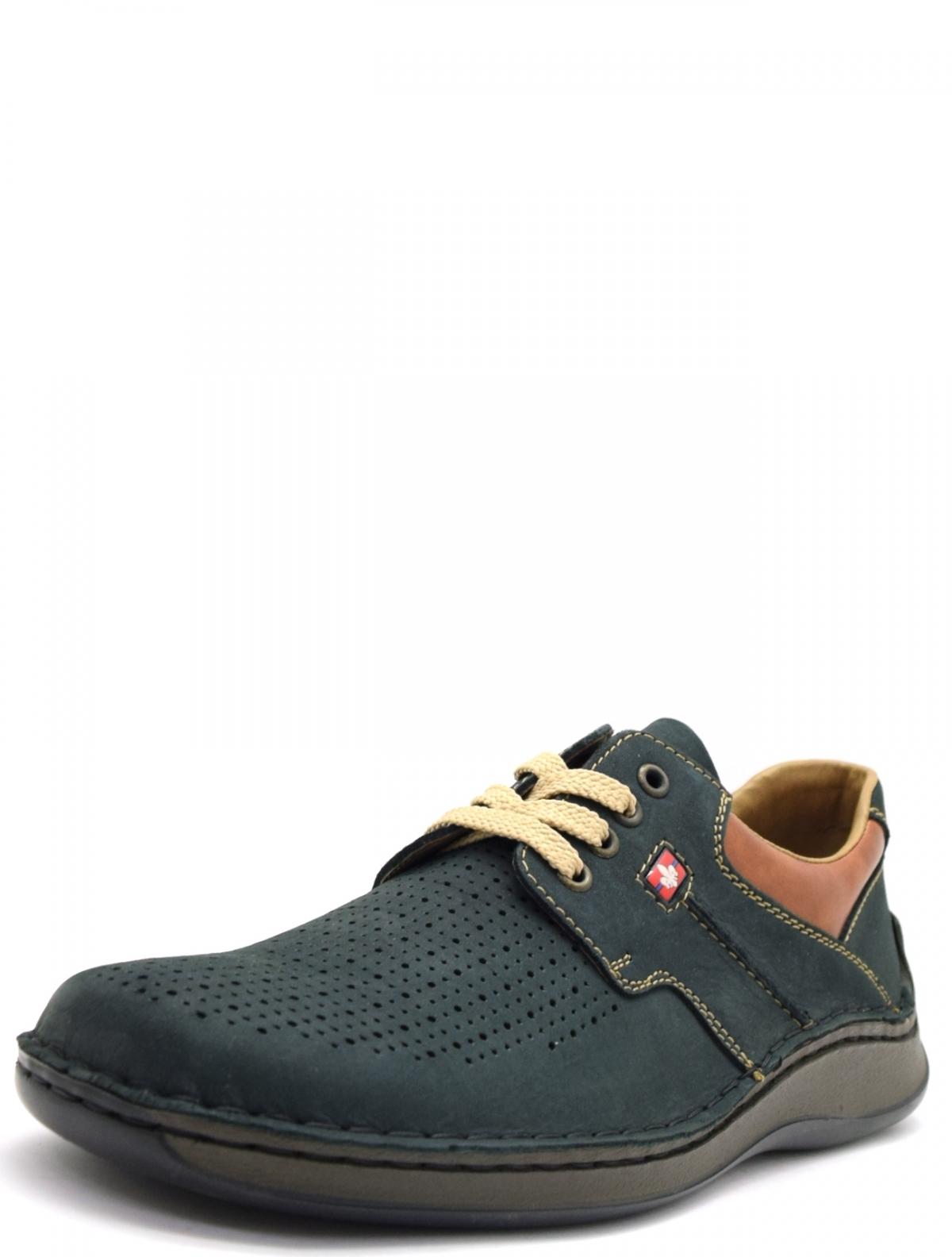 Rieker 05207-14 мужские туфли