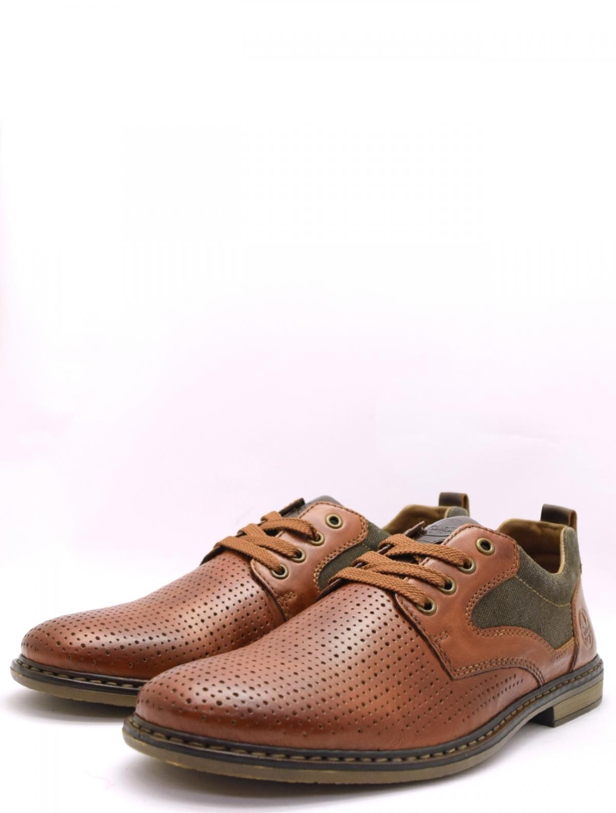 Rieker 13417-24 мужские туфли