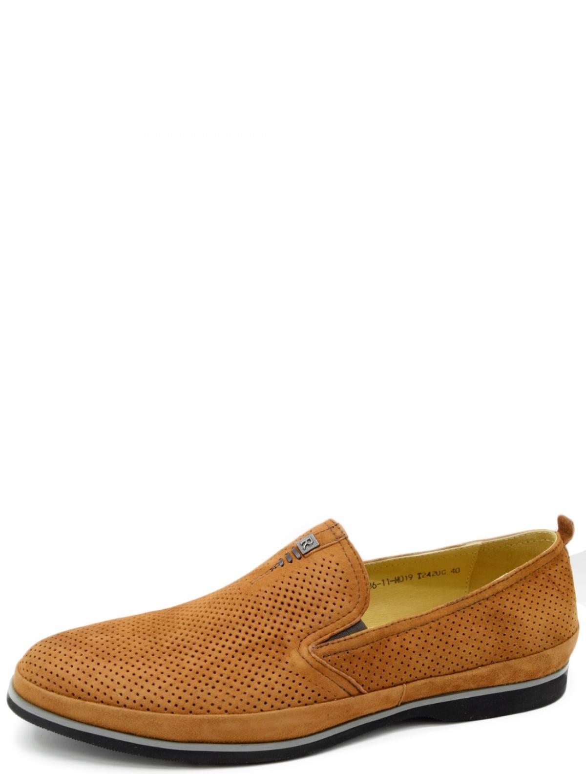 Roscote 7106-11-M019-T2420C мужские туфли