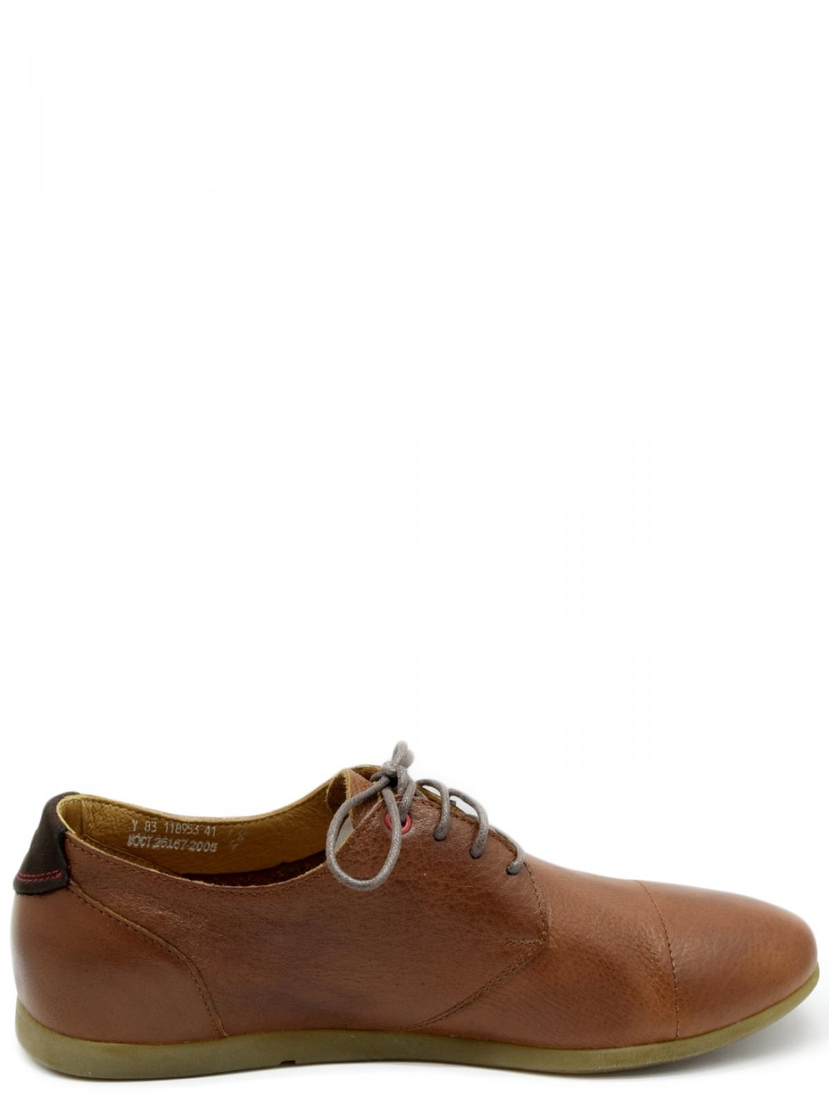 Respect VK83-118953 мужские туфли