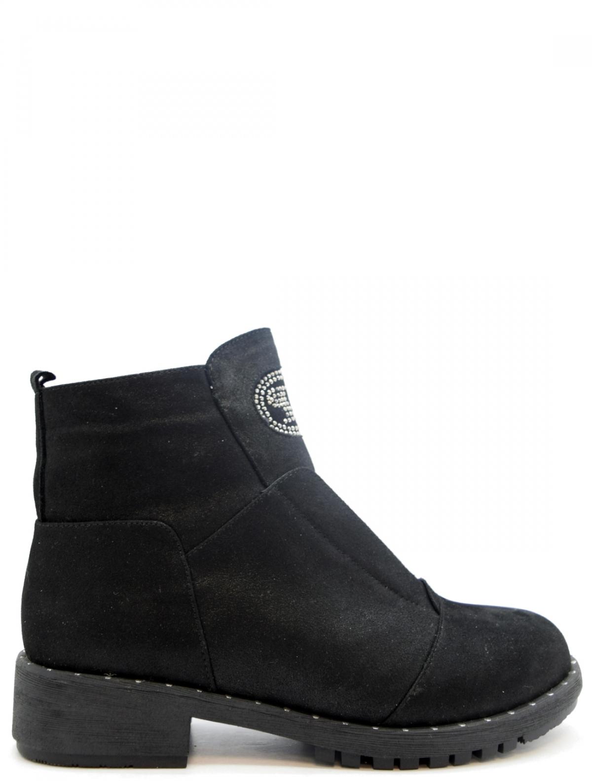 Baden MV044-011 женские ботинки