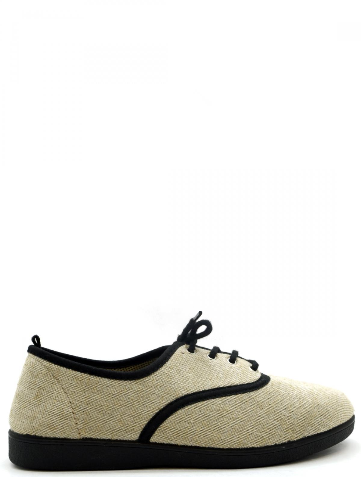 Imara Moda 196-20410-400 женские туфли