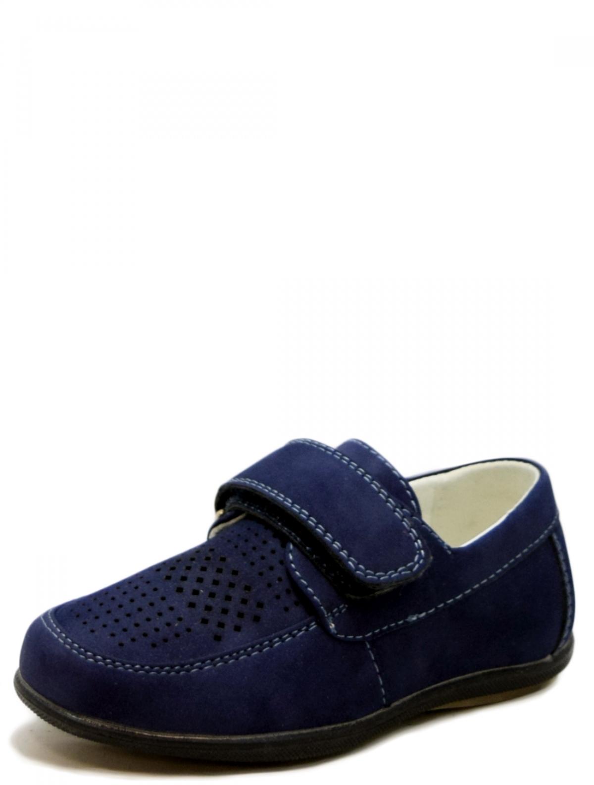 Сказка R070533752 детские туфли