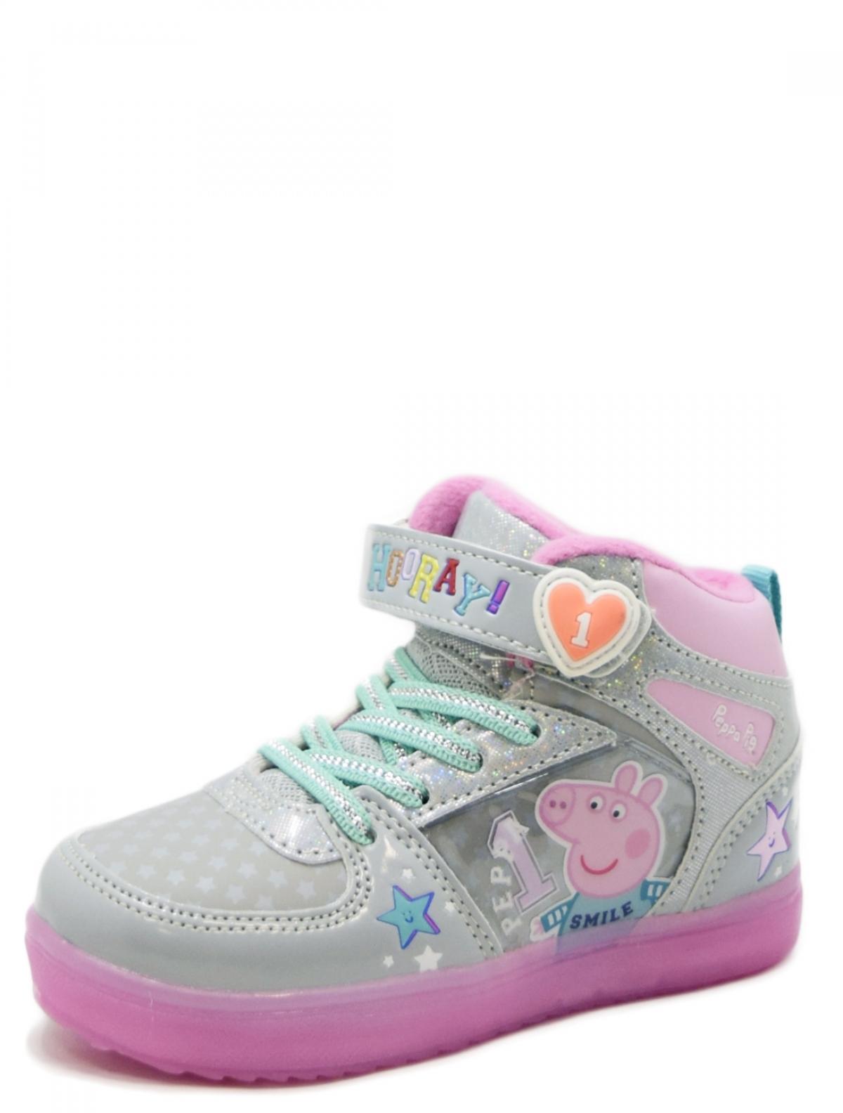 Peppa Pig 6850B кроссовки для девочки
