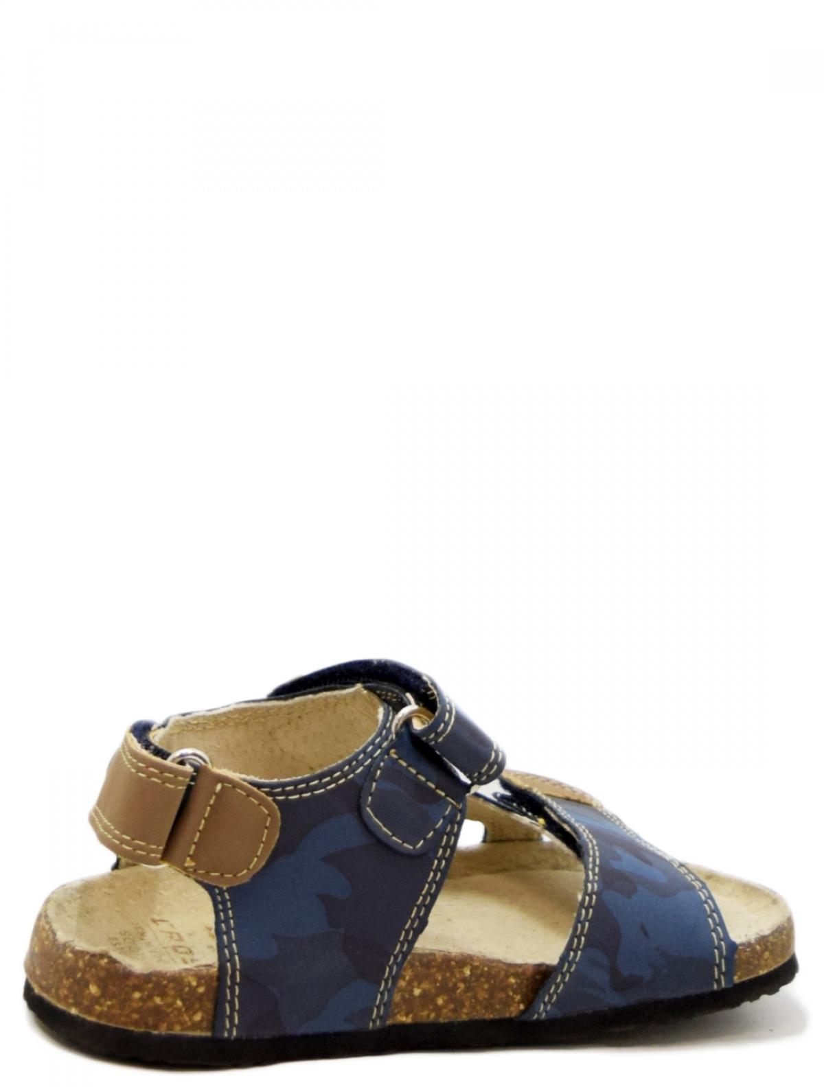 CROSBY 287116/01-03 сандали для мальчика
