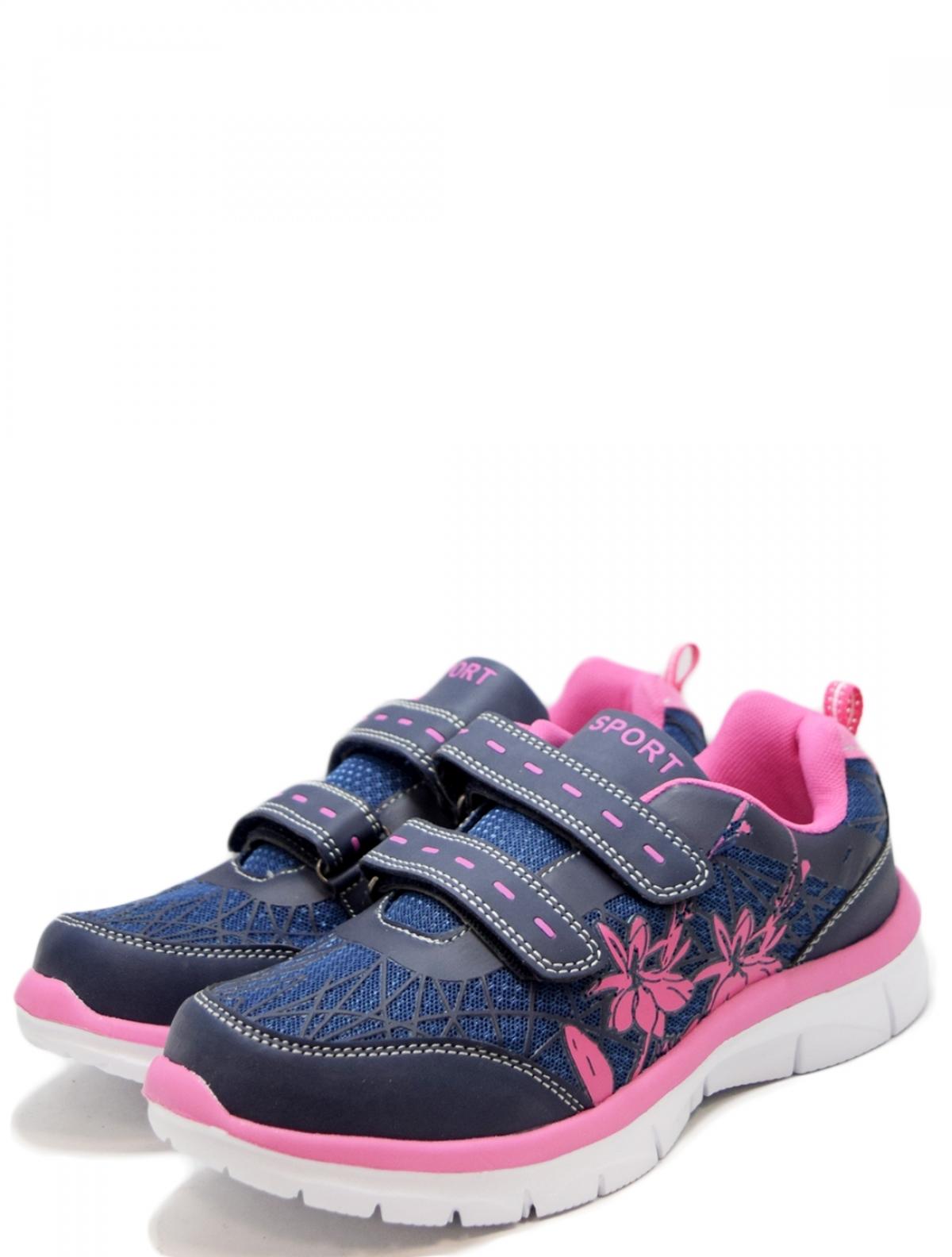 Tom Miki A-B80-51-D кроссовки для девочки