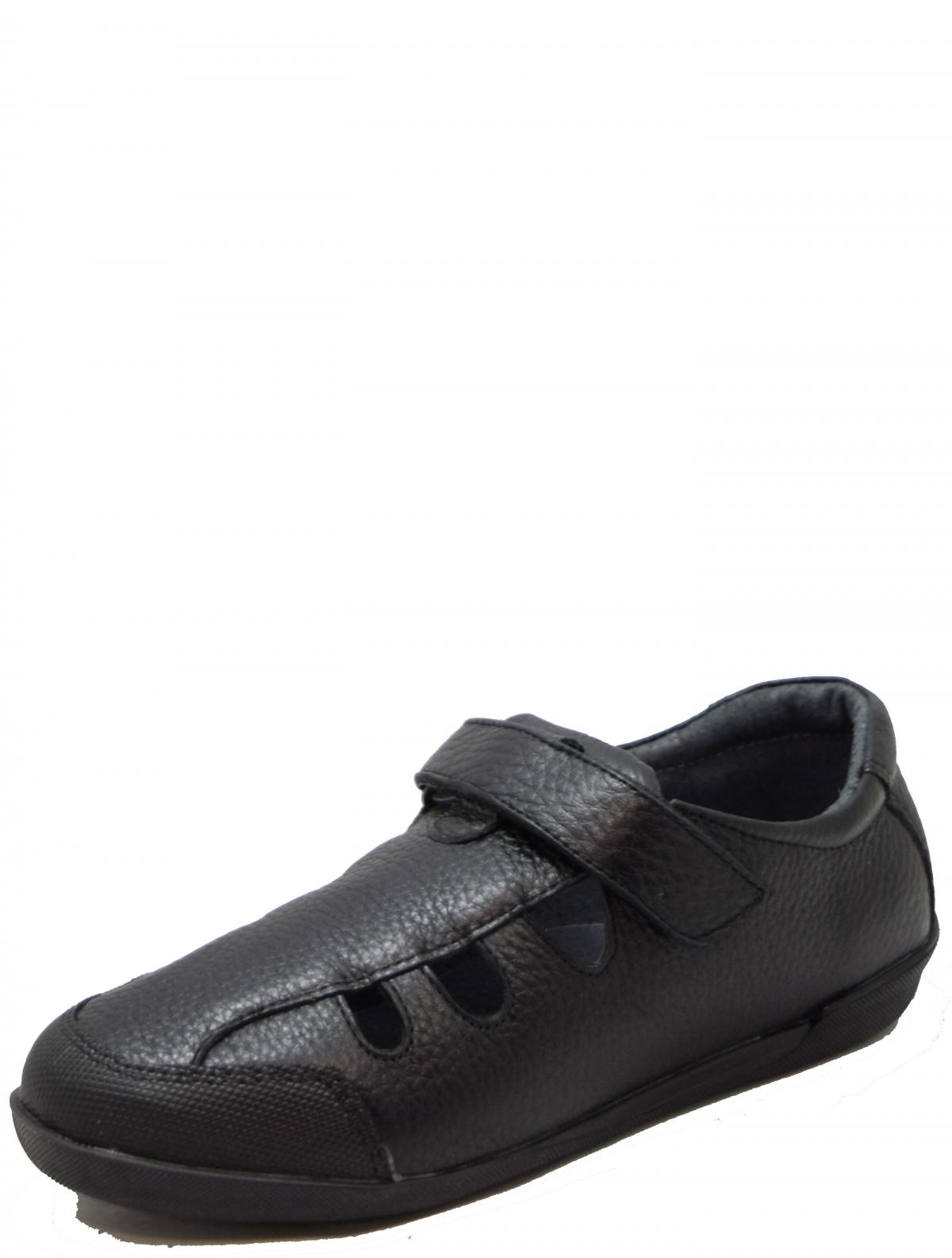 NewGen R3046/0 туфли для мальчика