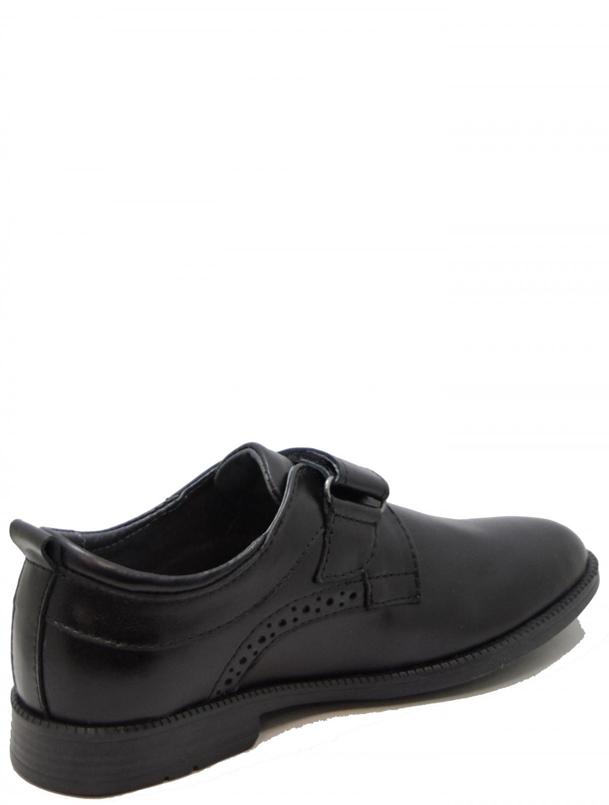 NewGen R1224/0 туфли для мальчика