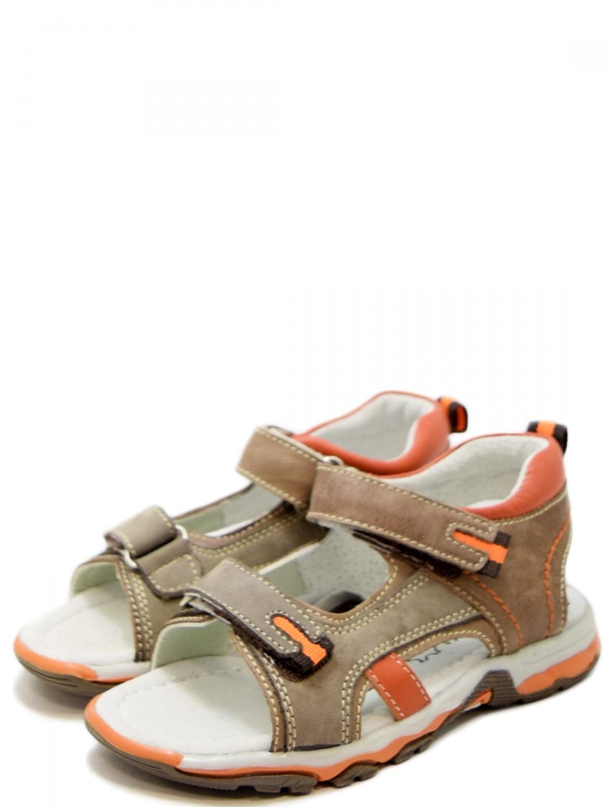 Капитошка A9690 сандали для мальчика