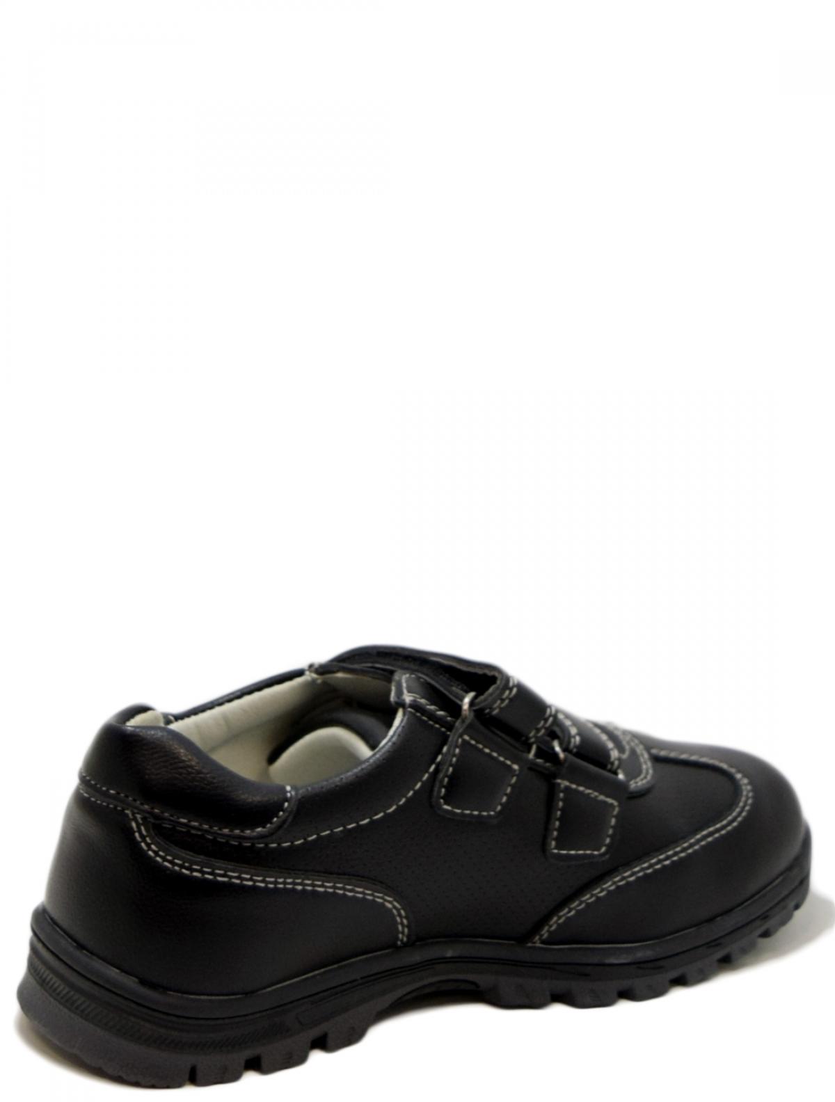 Сказка R030534453 туфли для мальчика