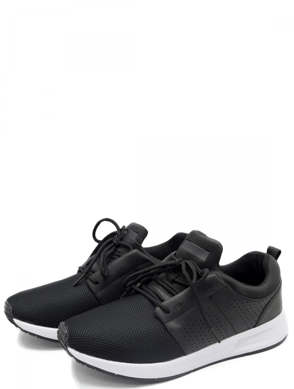 Soter YH-18445-1 мужские кроссовки