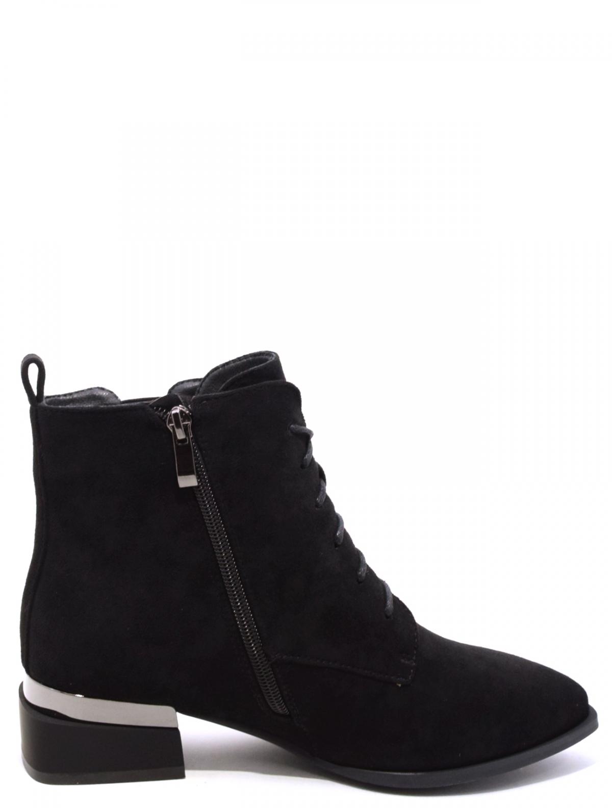 Admlis 5516 женские ботинки