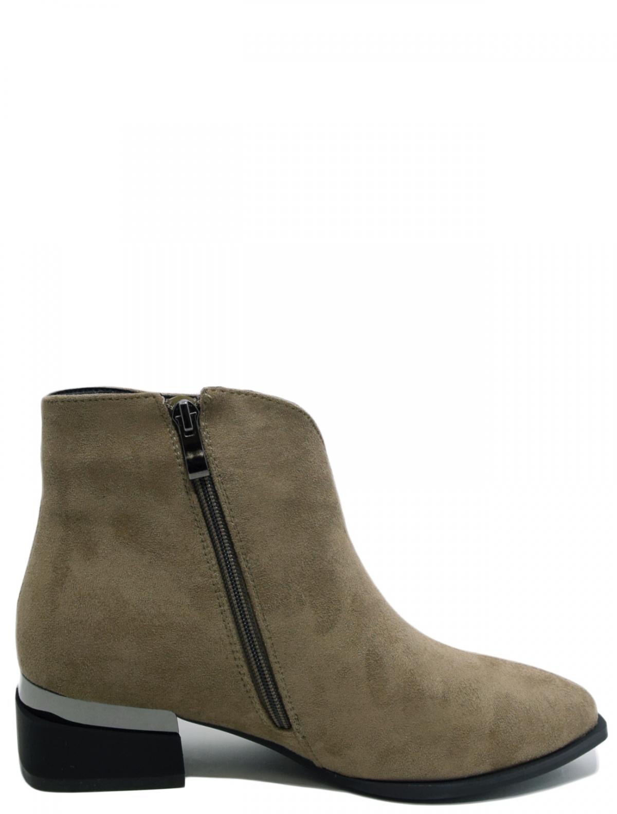 Admlis 5332-1 женские ботинки
