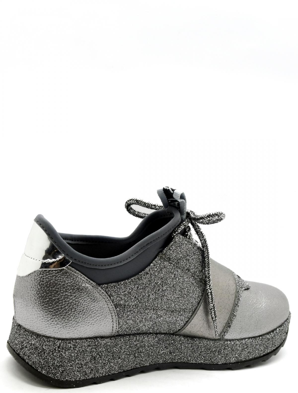 Admlis 1315-7 женские кроссовки