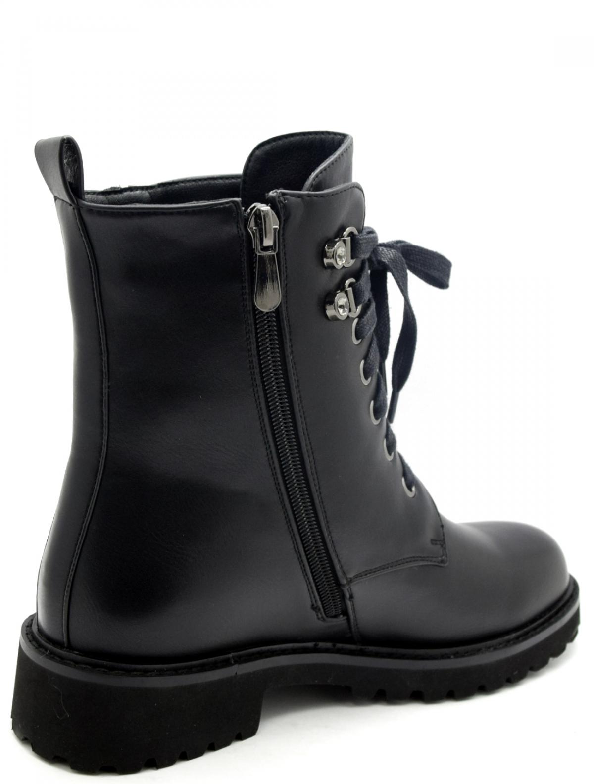 Admlis 6129 женские ботинки