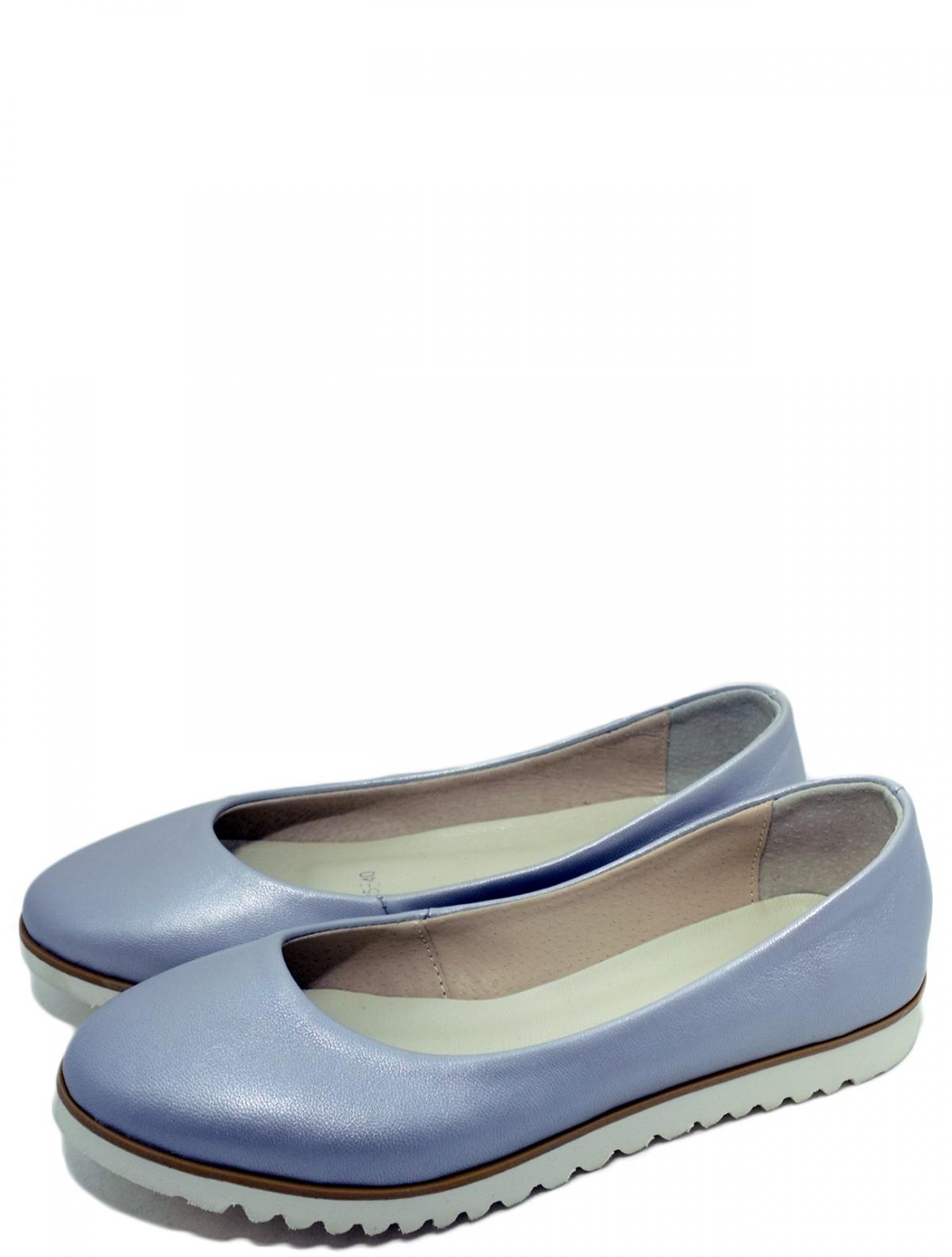 Selm 205-40 женские балетки