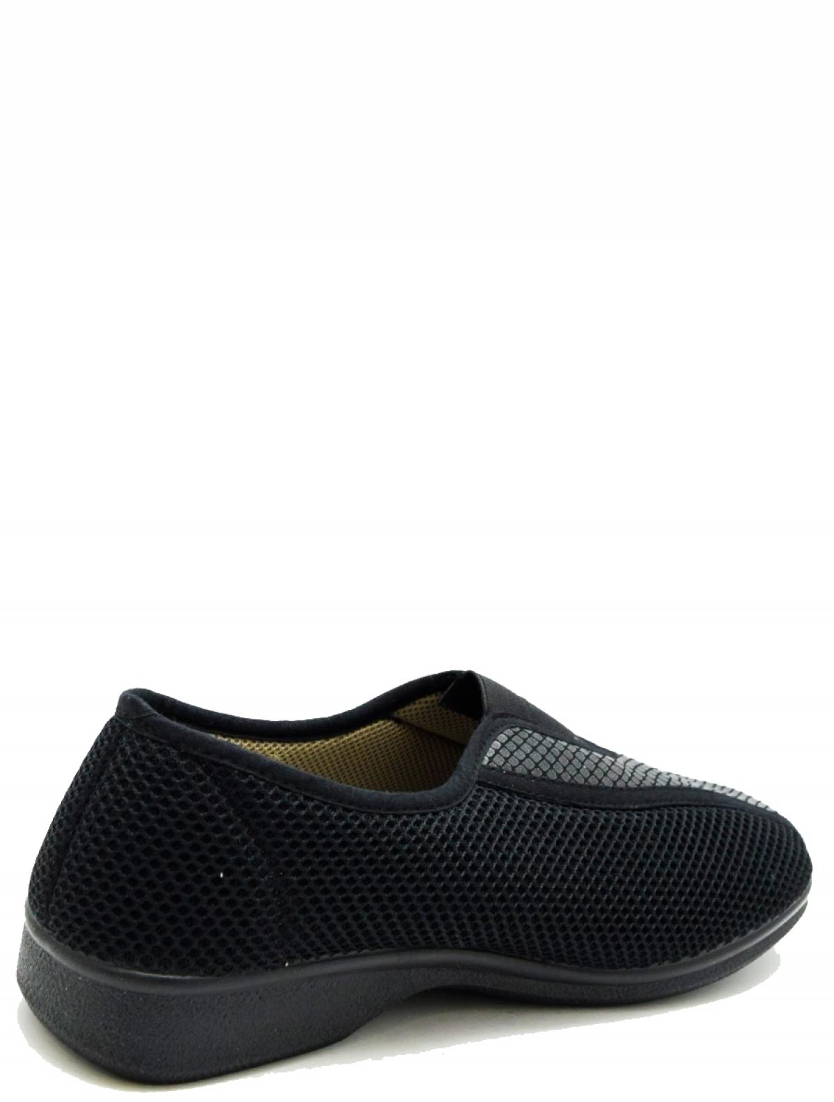 Imara Moda 183-115210-001 женские туфли