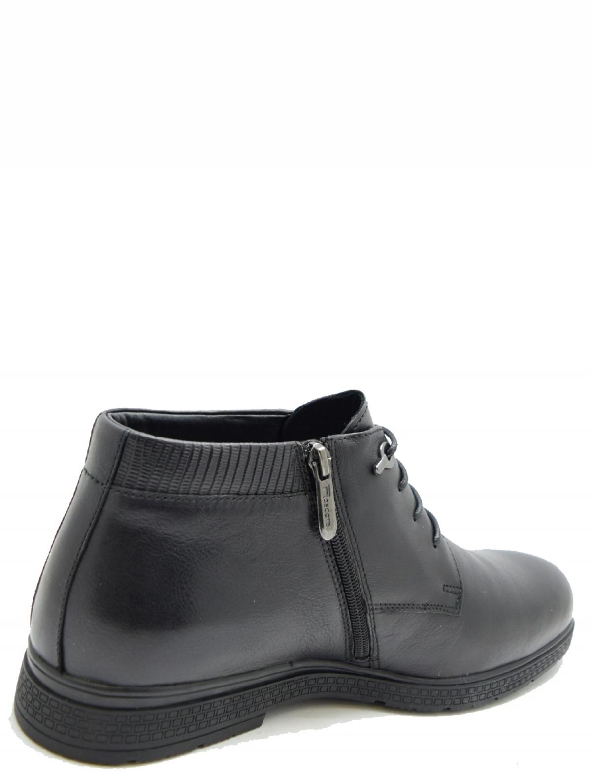 Roscote S04101YM-515-T7337 мужские ботинки