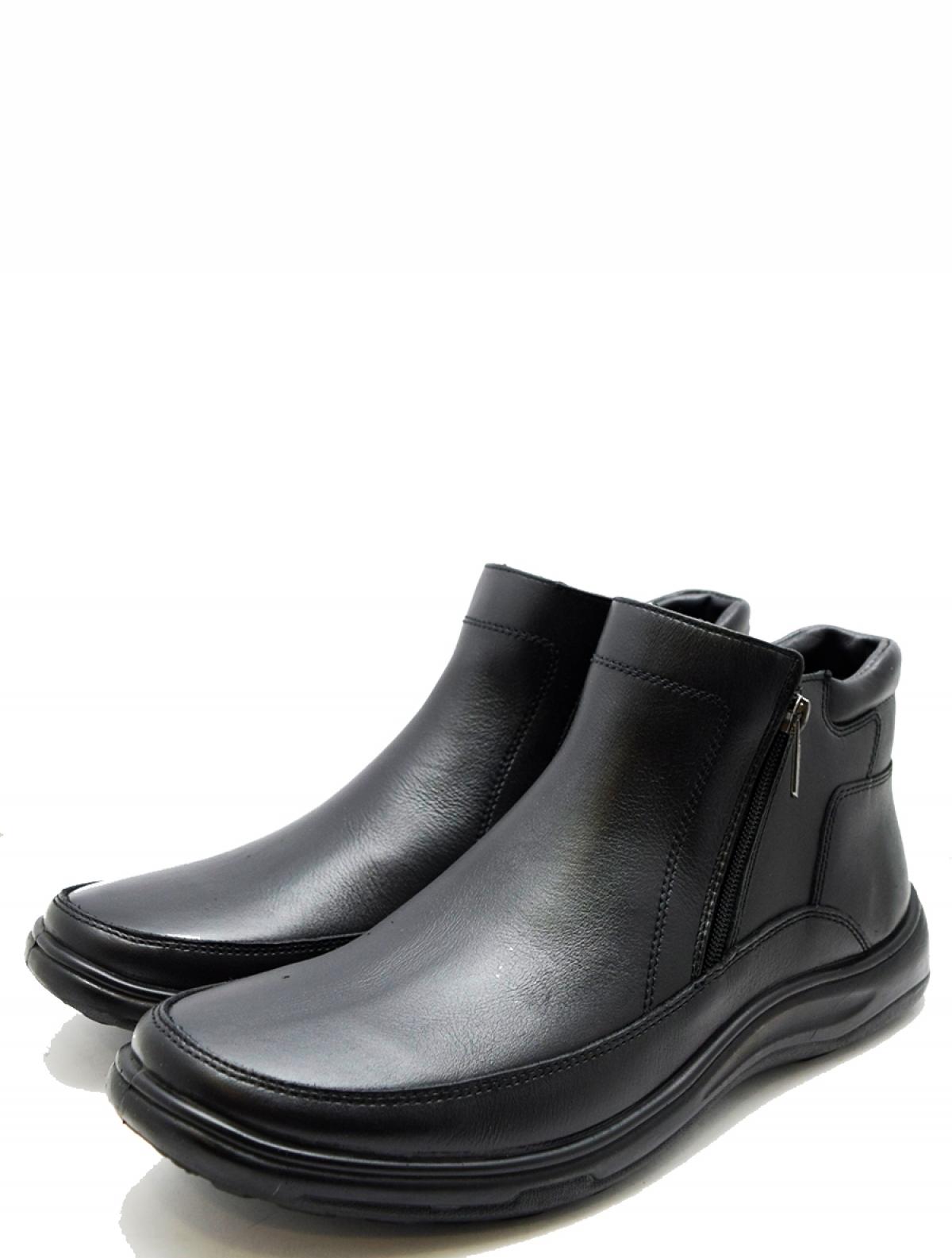 Marko 4280 мужские ботинки