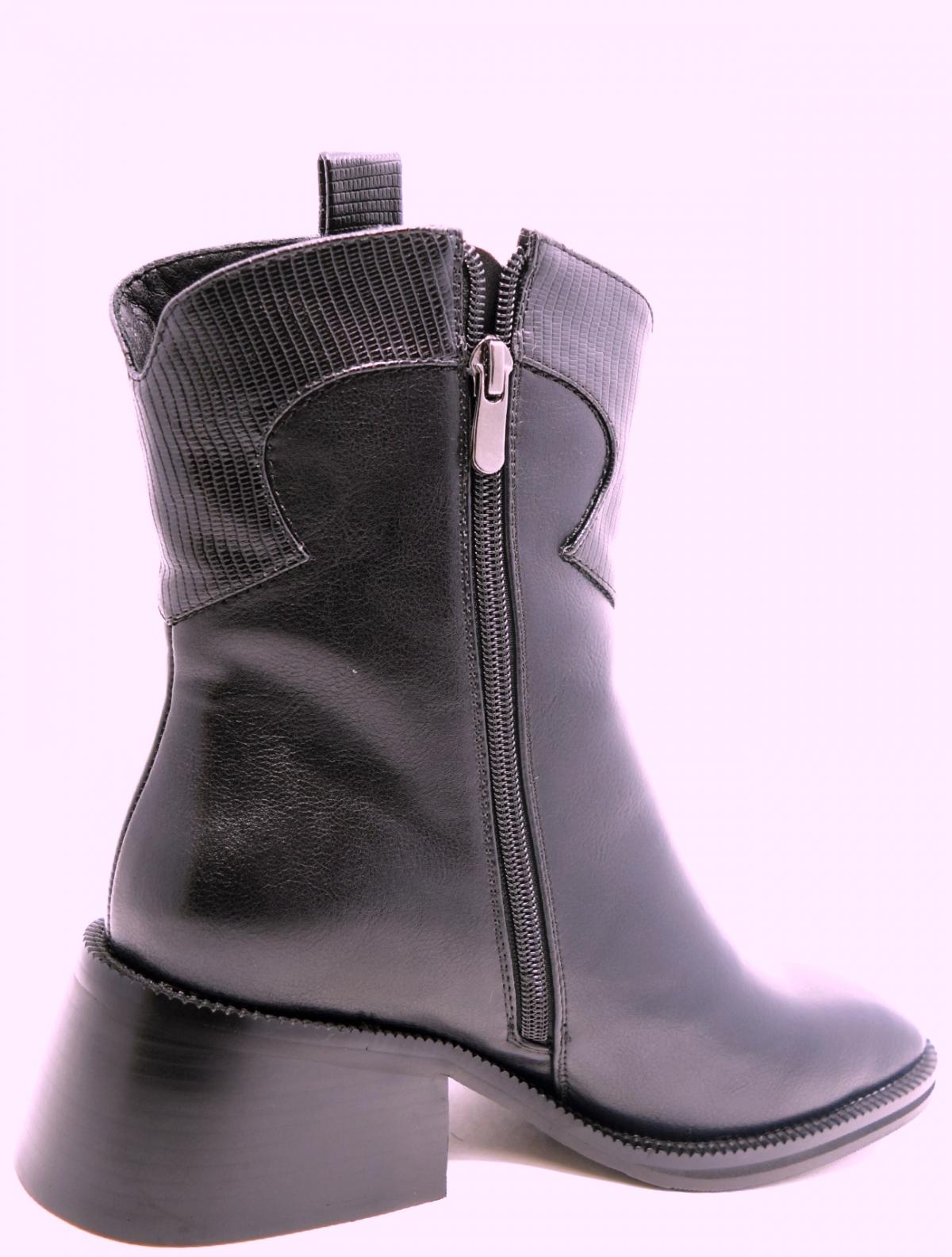 Admlis 7618 женские ботинки