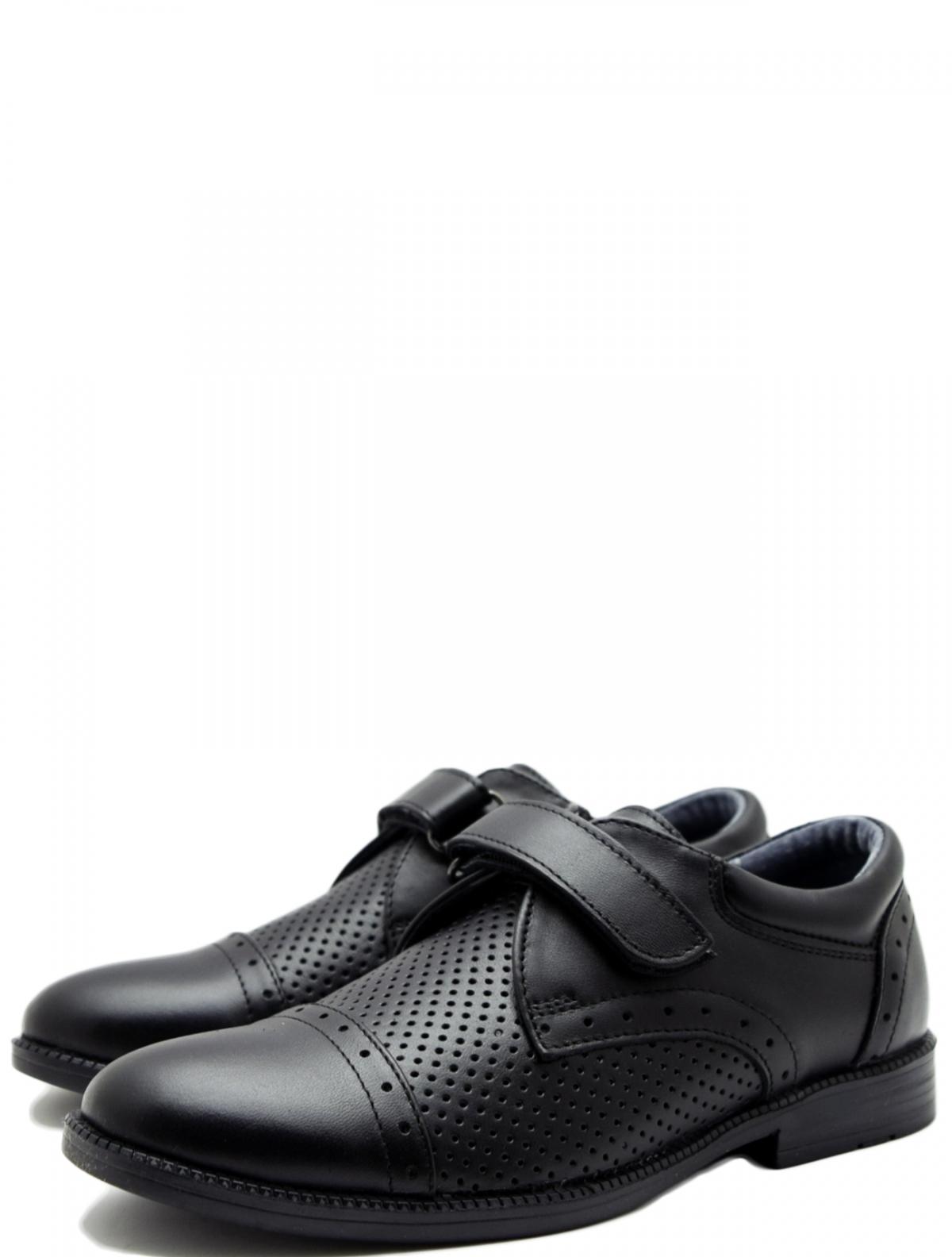 NewGen RL1243/0 туфли для мальчика