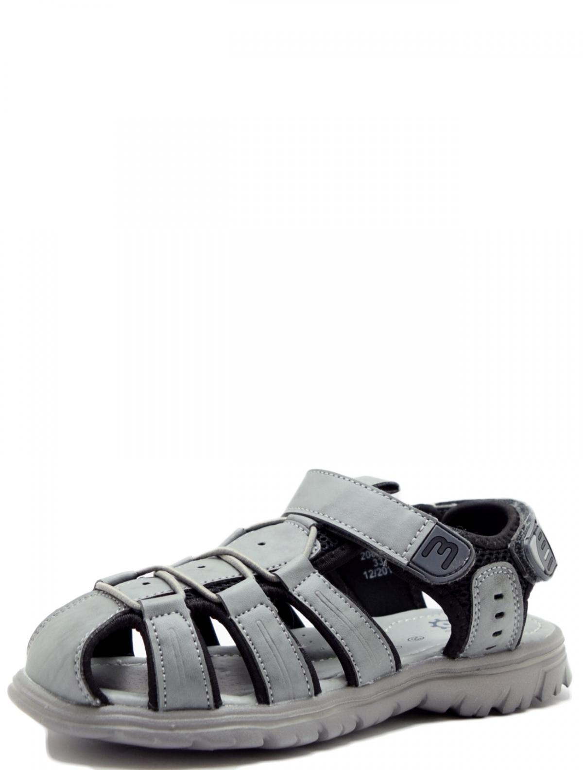 Mursu 208586 сандали для мальчика