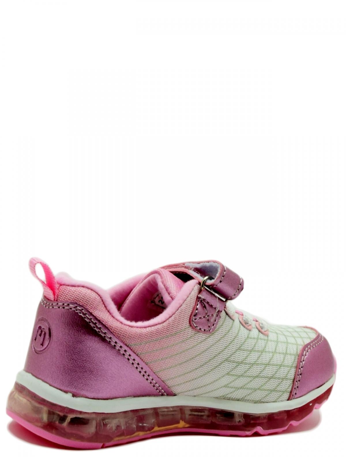 Mursu 211113 кроссовки для девочки