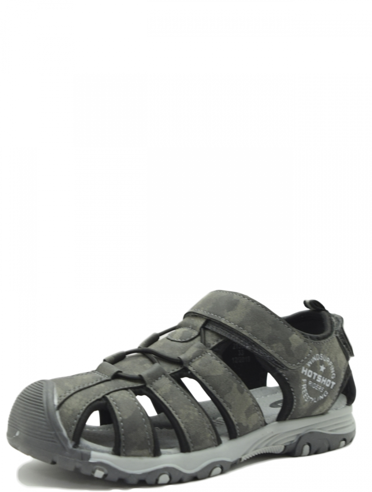 Mursu 215685 сандали для мальчика