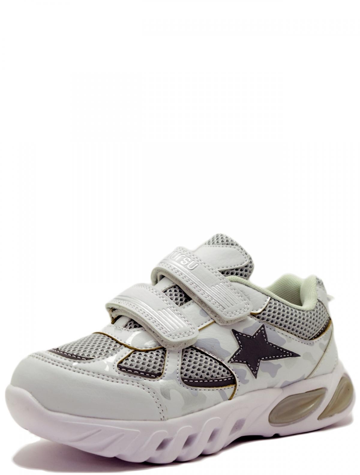 Mursu 215010 кроссовки для девочки