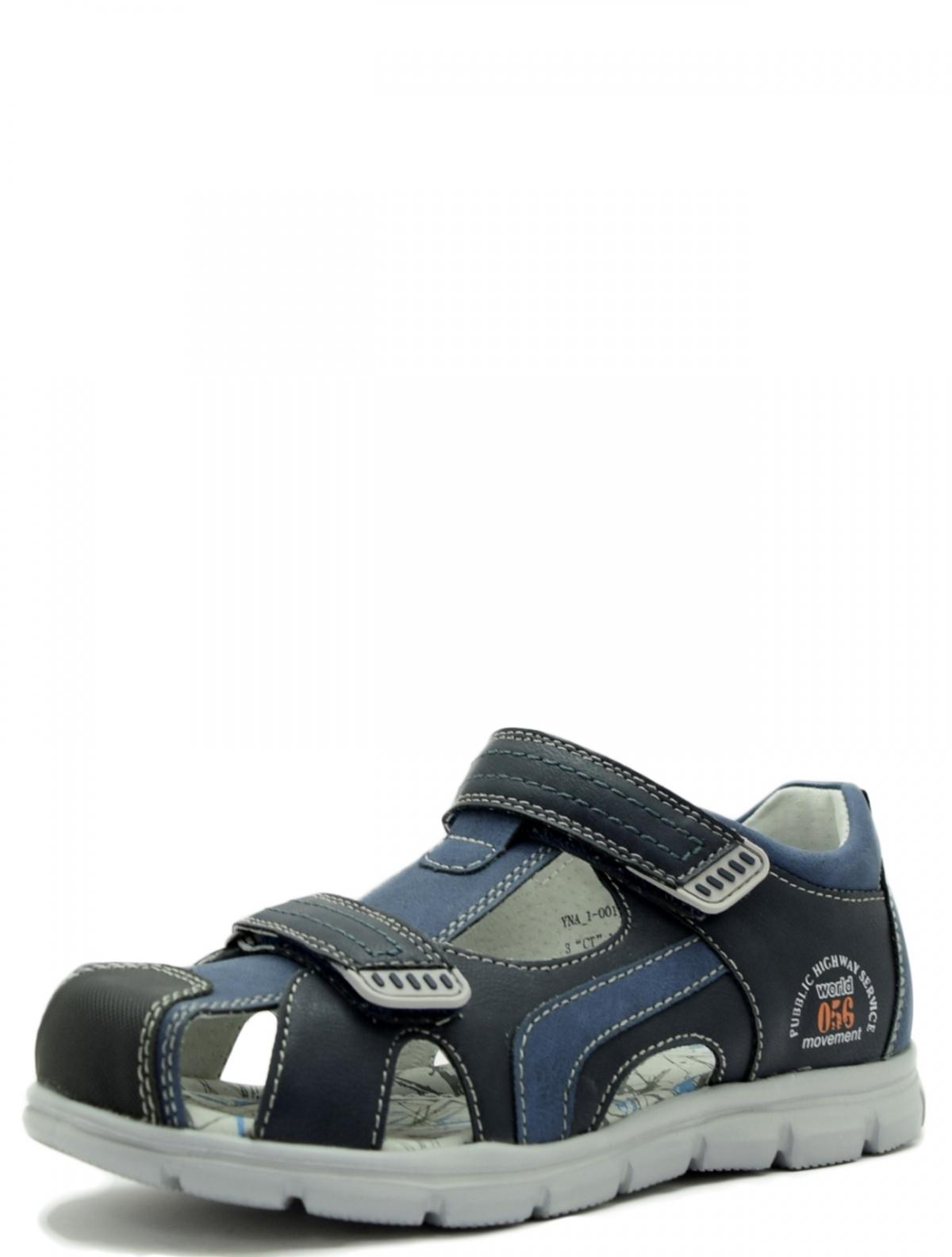 Kenka YNA-1-001 сандали для мальчика