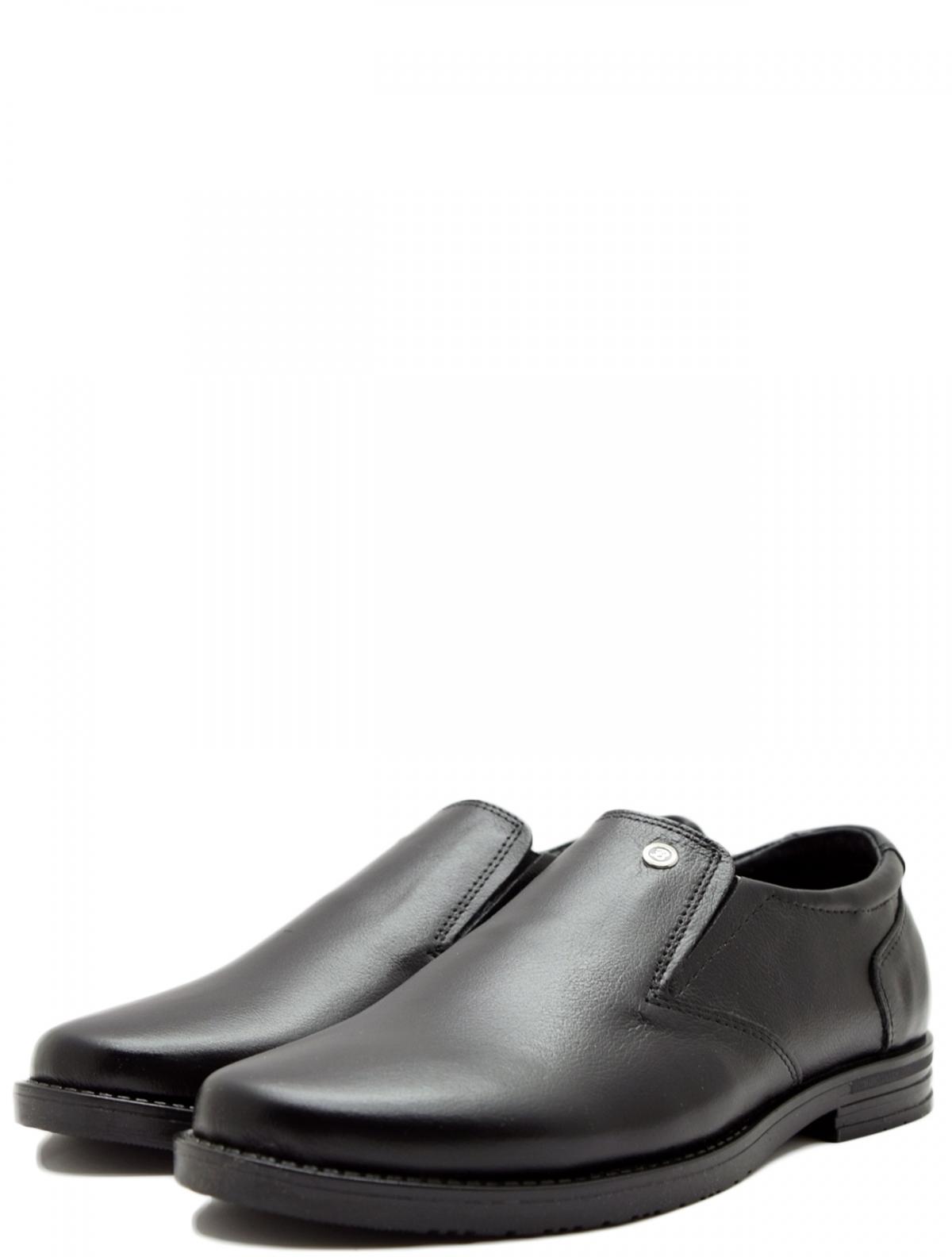 Rooman 803-026-BW1L туфли для мальчика