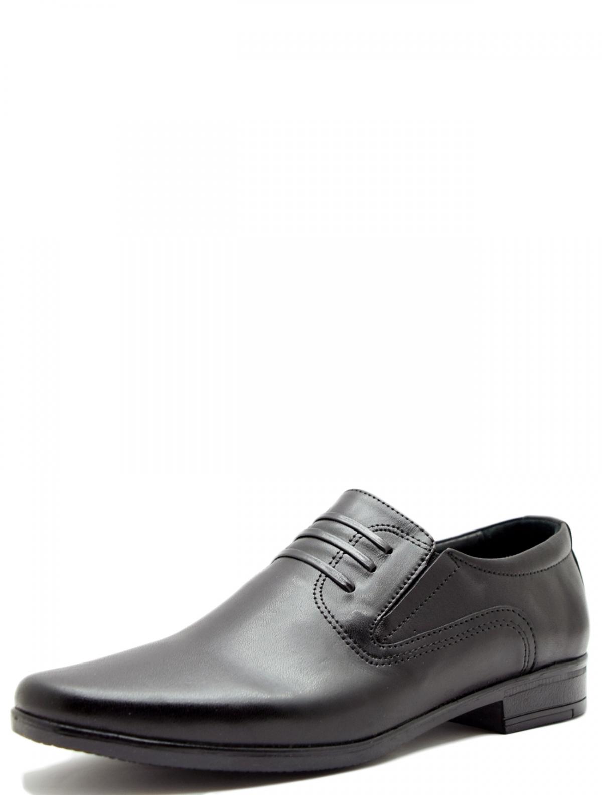 Rooman 802-017-V1 туфли для мальчика