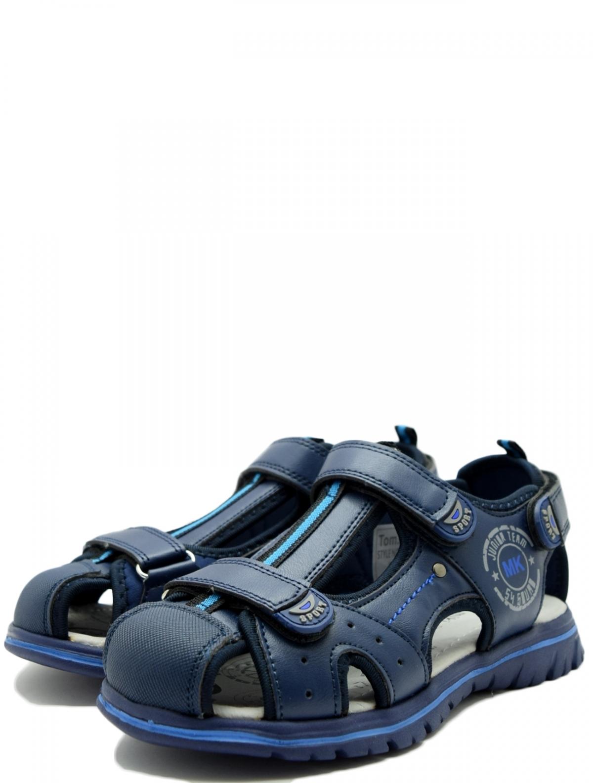 Tom@Miki B-5354 сандали для мальчика