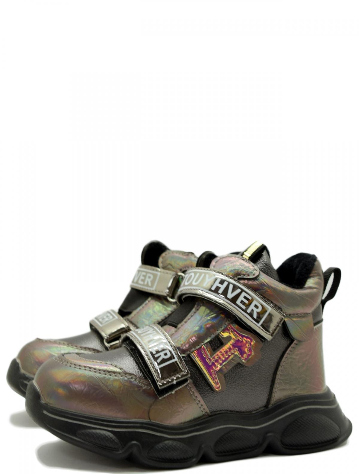 Jong Golf B2939-0 кроссовки для девочки
