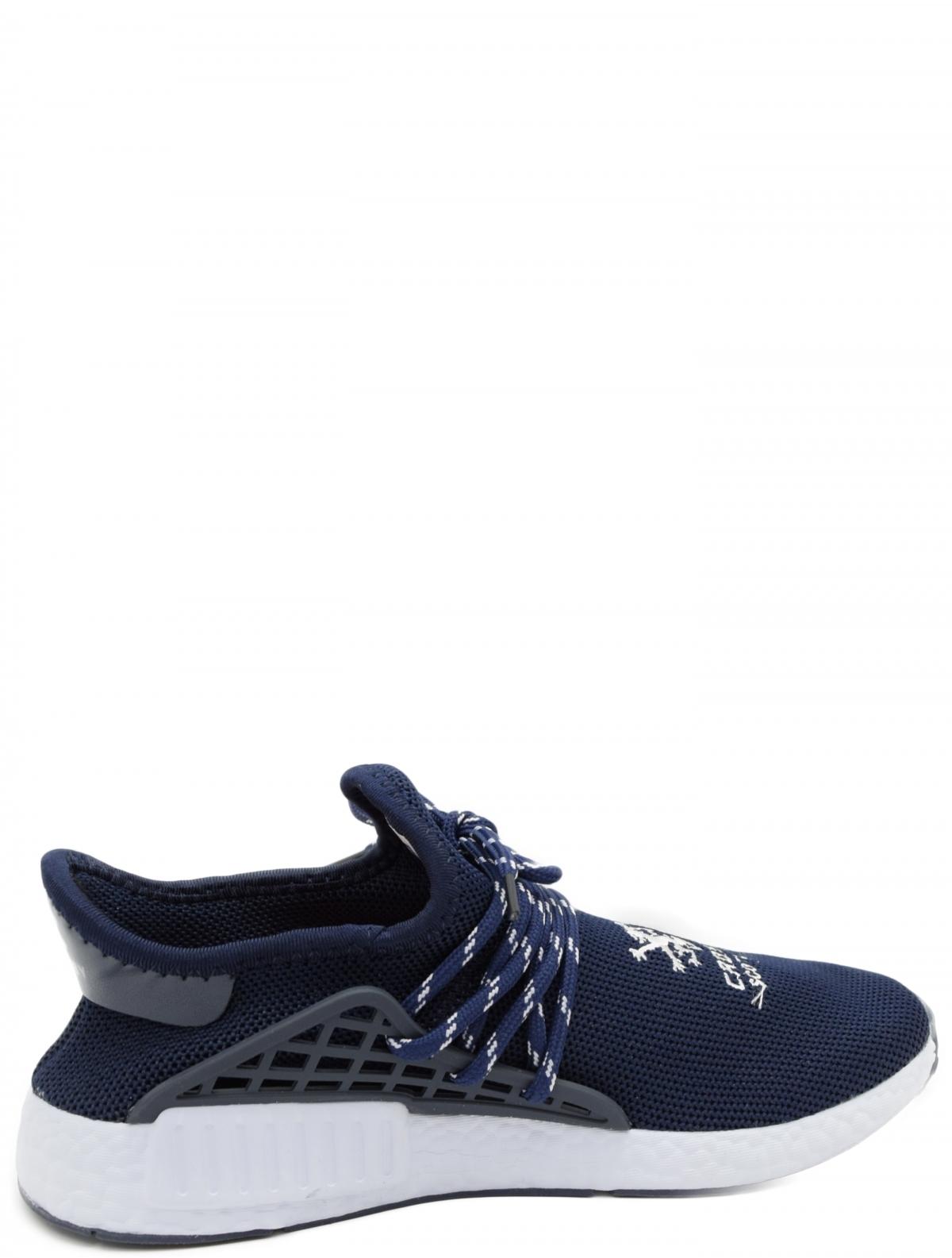 CROSBY 297090/02-02 женские кроссовки