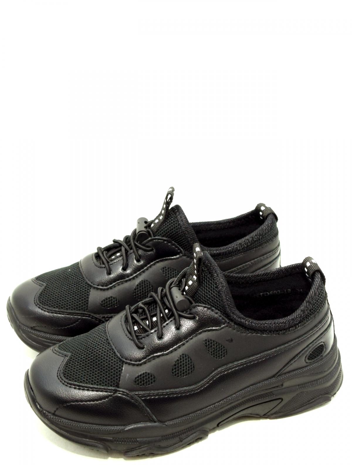 Ulet NTD503-18 кроссовки для девочки