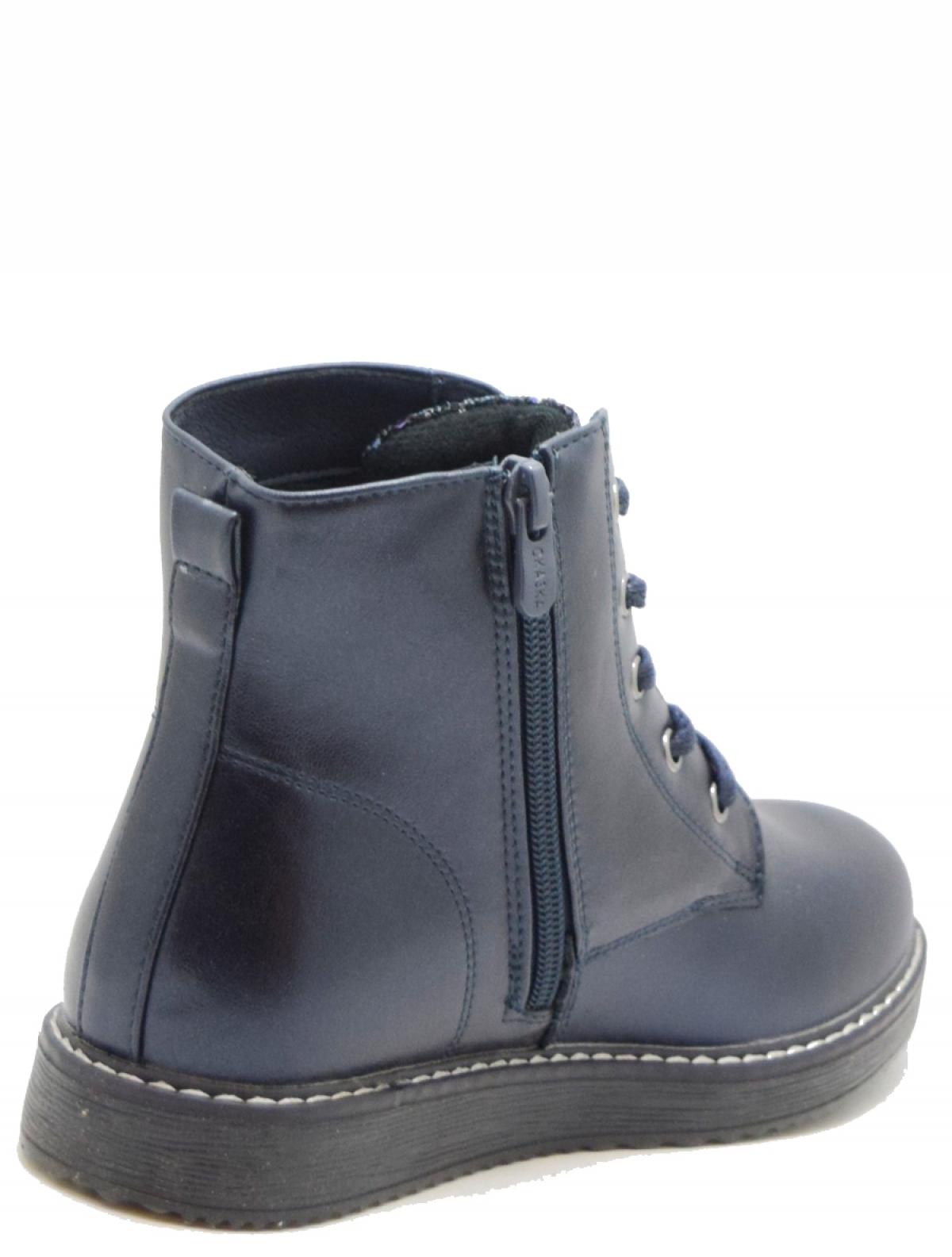 Сказка R510027422-13 детские ботинки