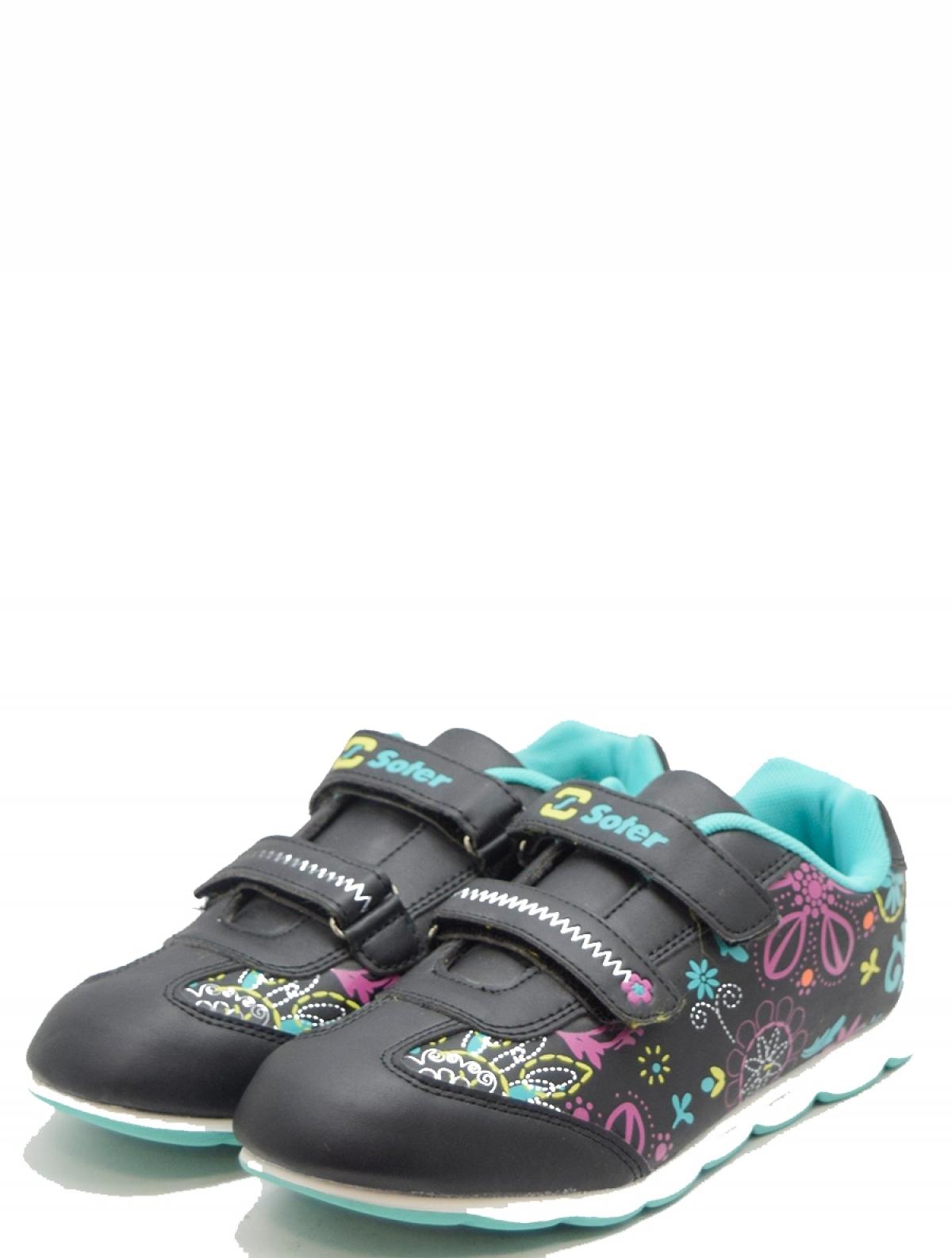 Soter 3924 детские кроссовки