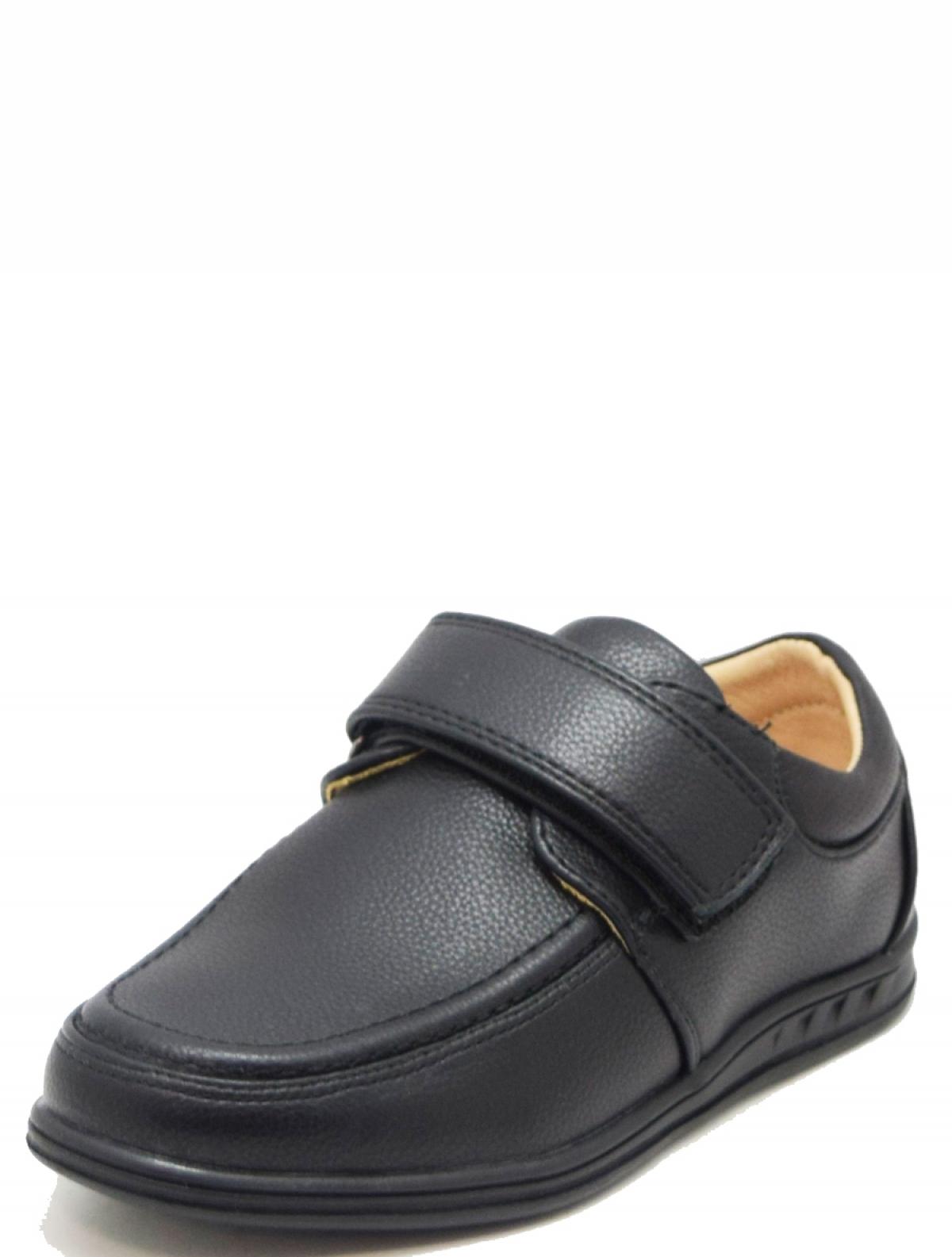 Сказка R868533581 детские туфли