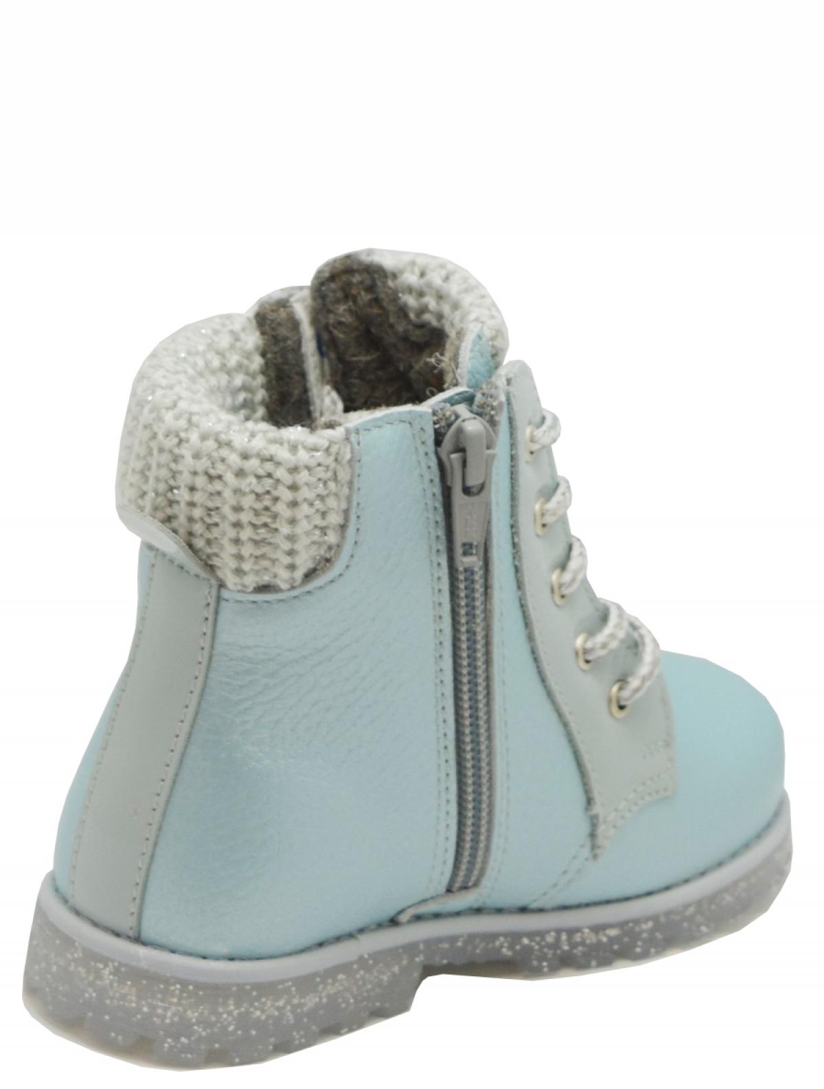 Котофей 352193-32 детские ботинки