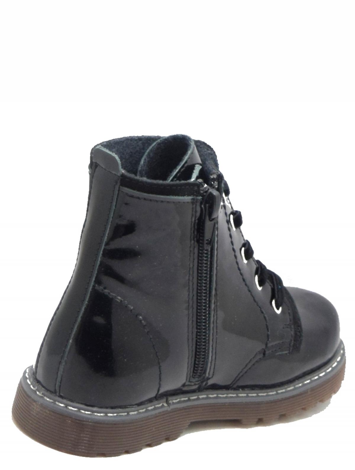 Котофей 352169-31 детские ботинки
