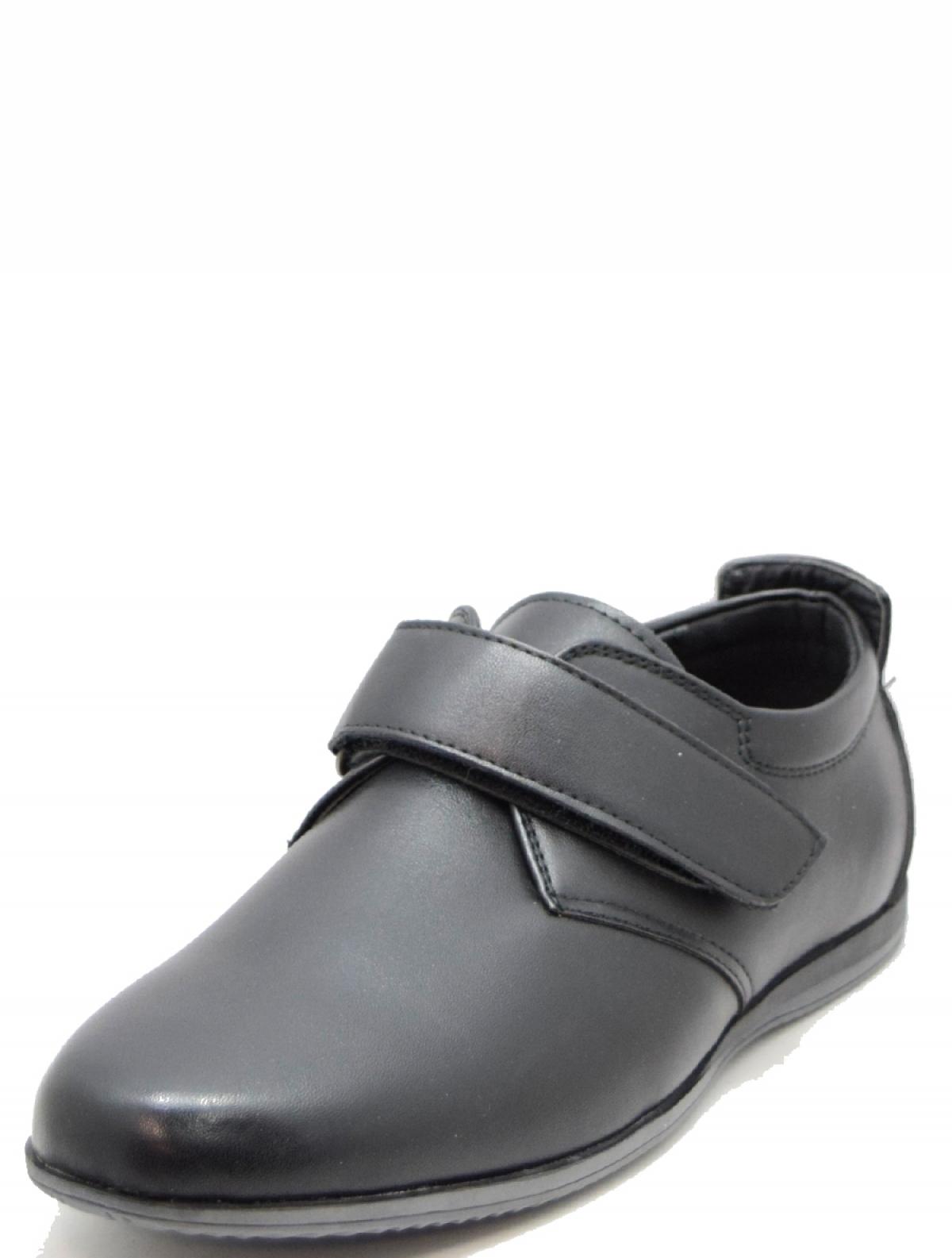 AA110788 туфли д/мальчика