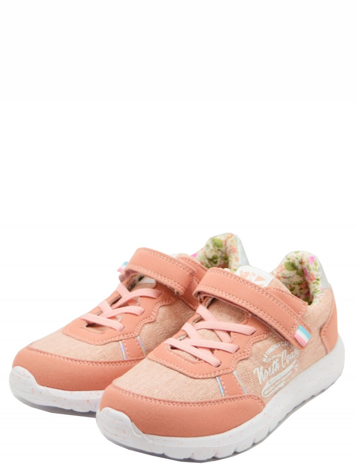 CROSBY 287027/01-04 детские кроссовки